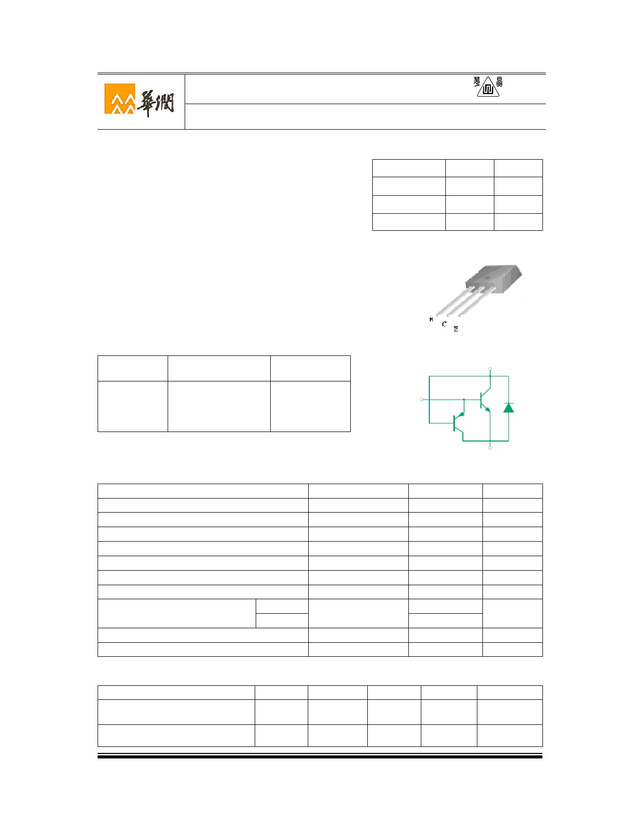 3DD127D3 Datasheet, 3DD127D3 PDF,ピン配置, 機能