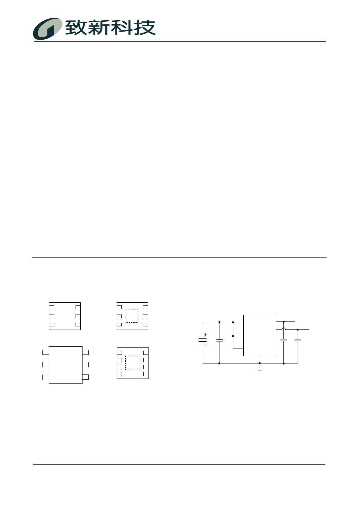 G9293 Datasheet, G9293 PDF,ピン配置, 機能