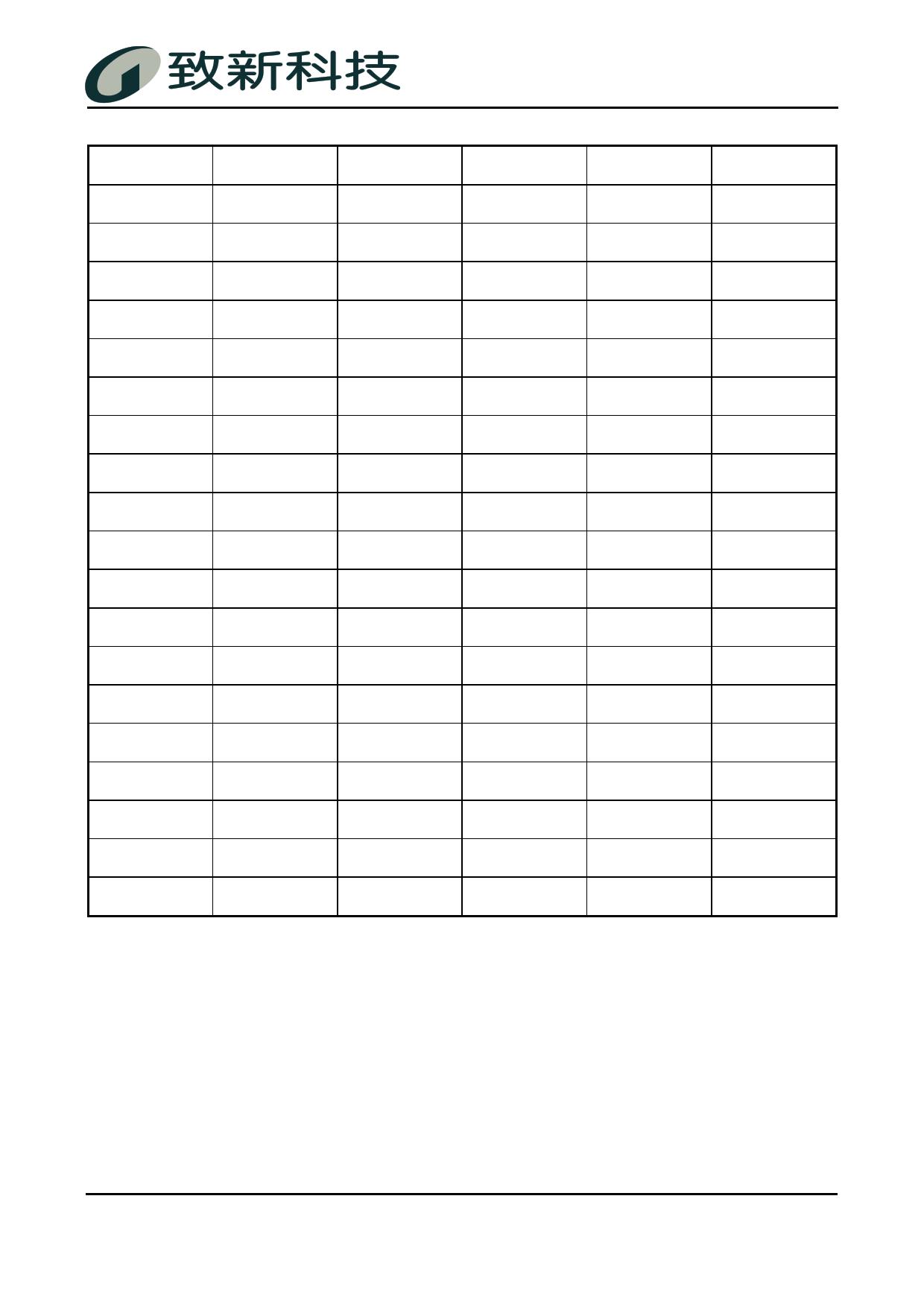 G9293 pdf, ピン配列