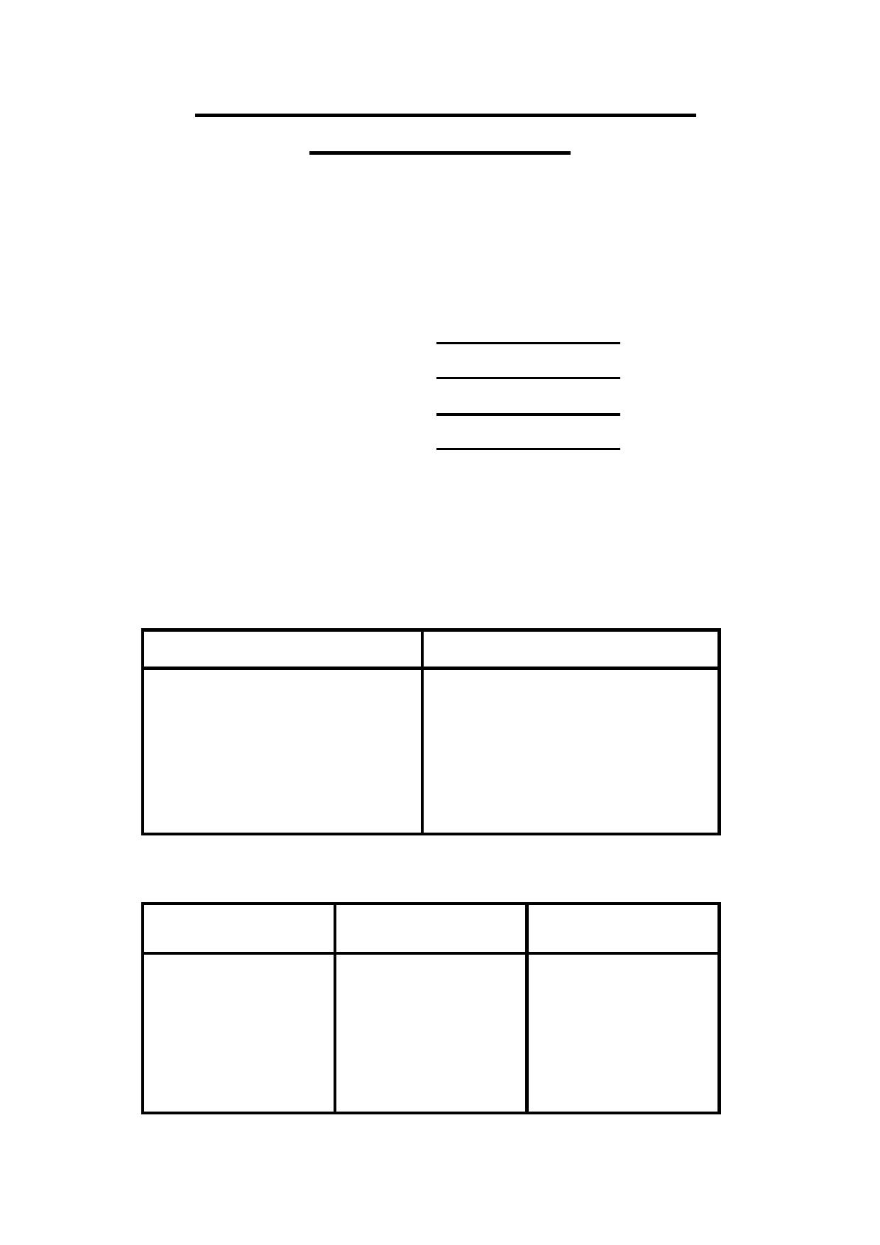 Q101IRE-LA1 datasheet