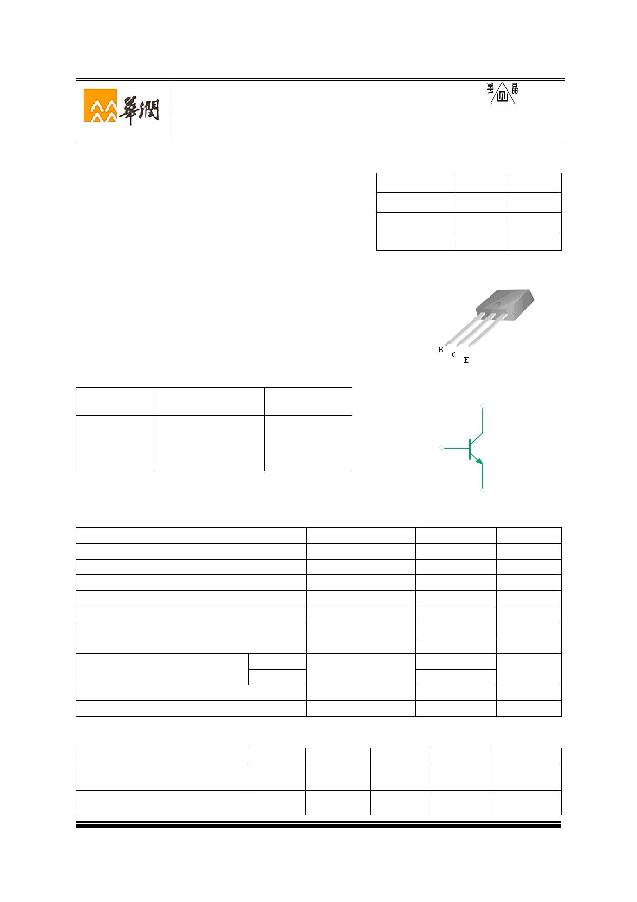 3DD3040A3 Datasheet, 3DD3040A3 PDF,ピン配置, 機能