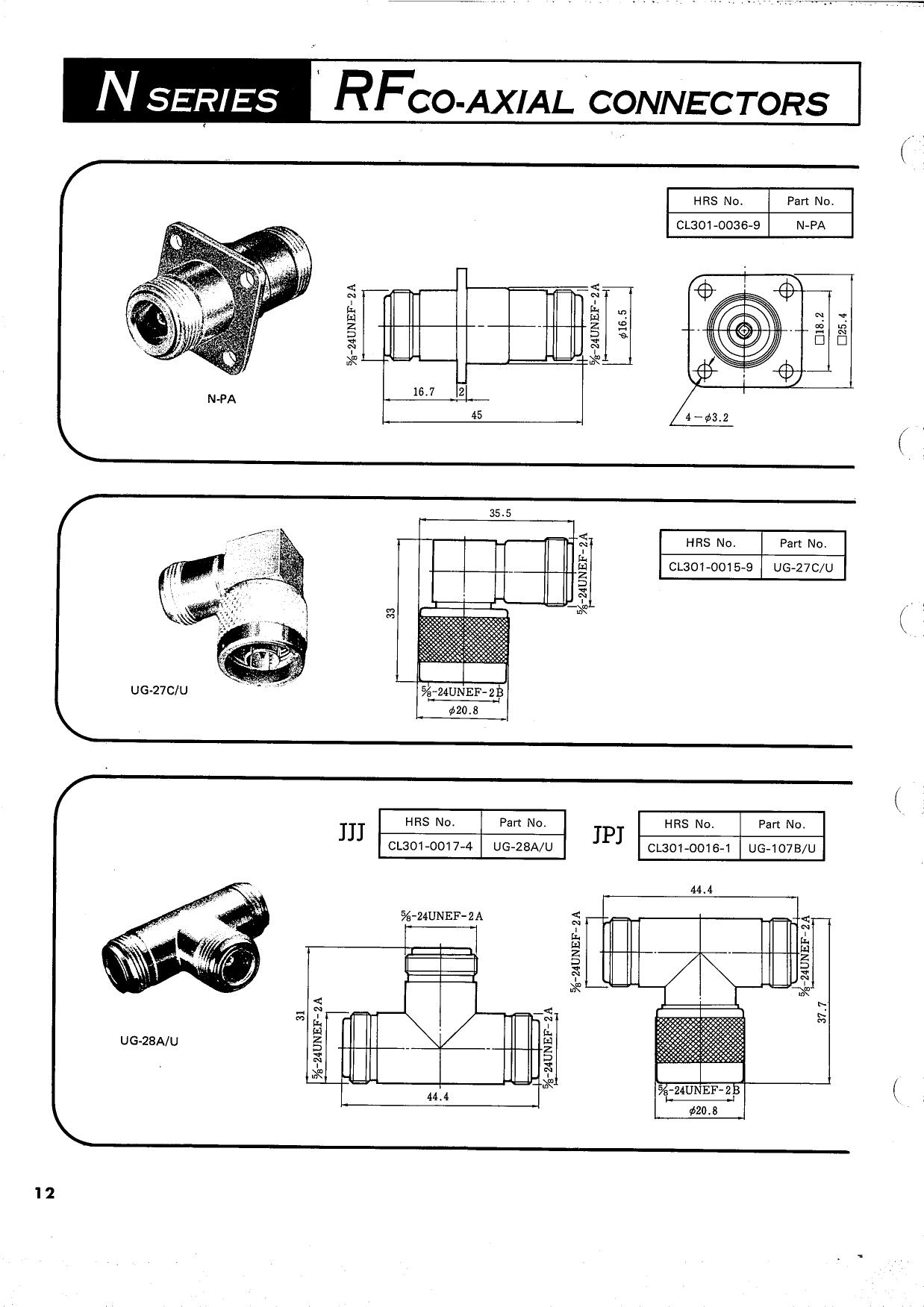 N-P-141 pdf, 반도체, 판매, 대치품