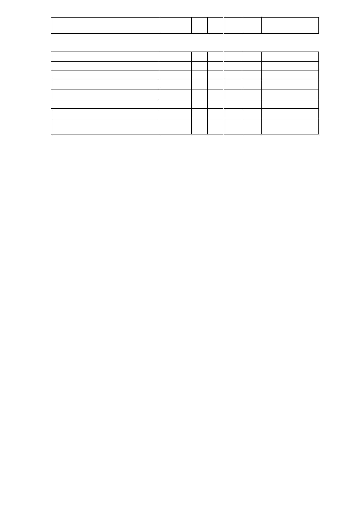WCN3-0050SR-A11 pdf