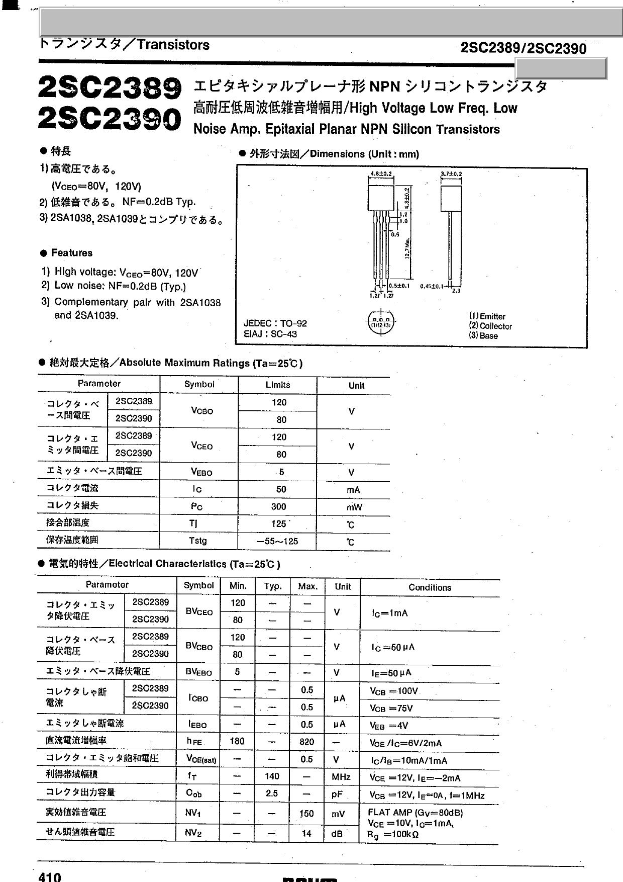 C2389 datasheet pinout