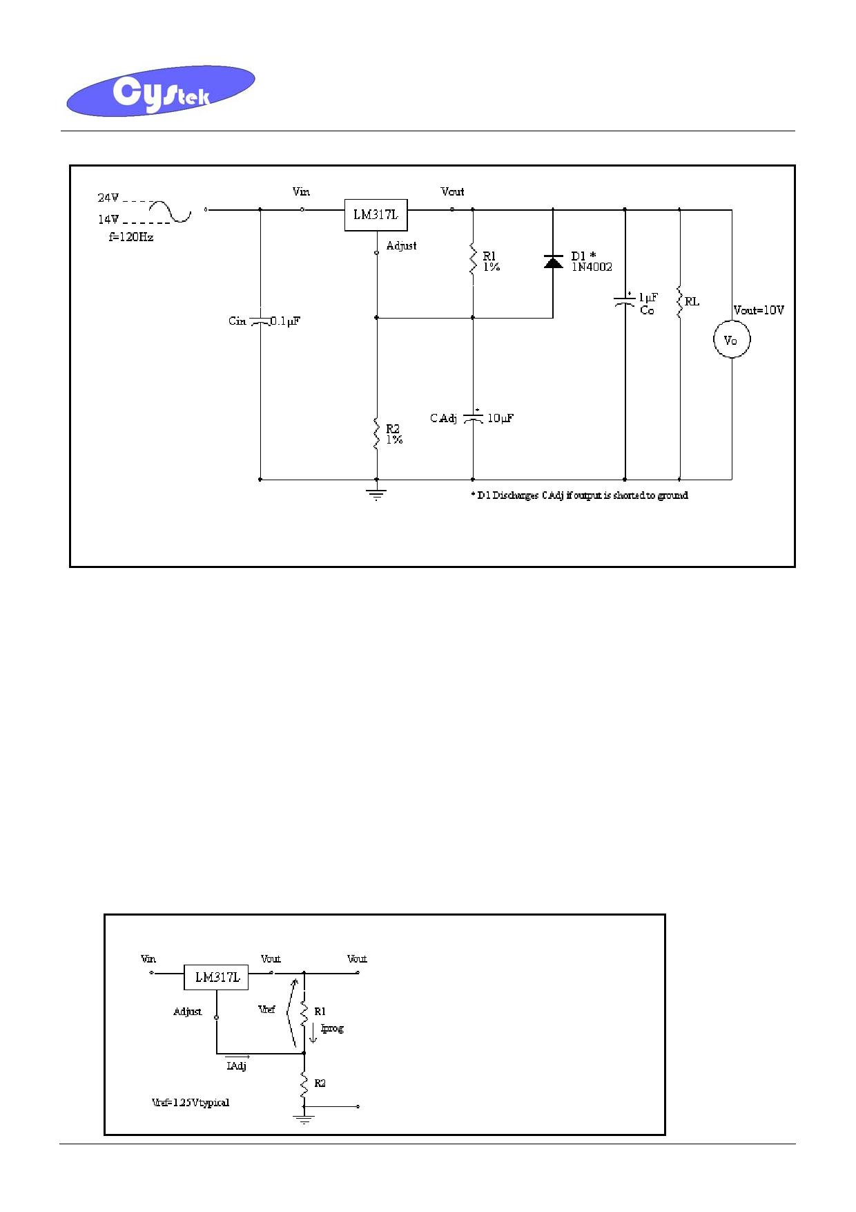 LM317LA3 電子部品, 半導体