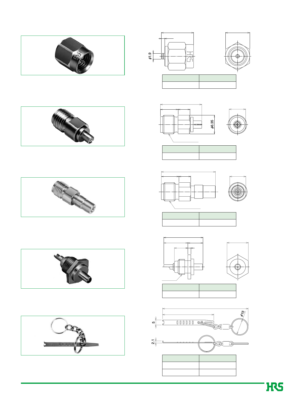 U.FL-R-1 pdf