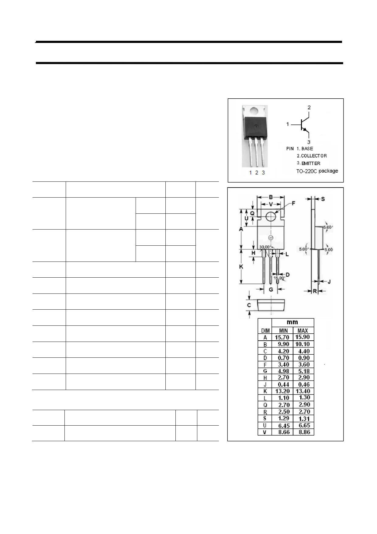 BUT21B Datasheet, BUT21B PDF,ピン配置, 機能