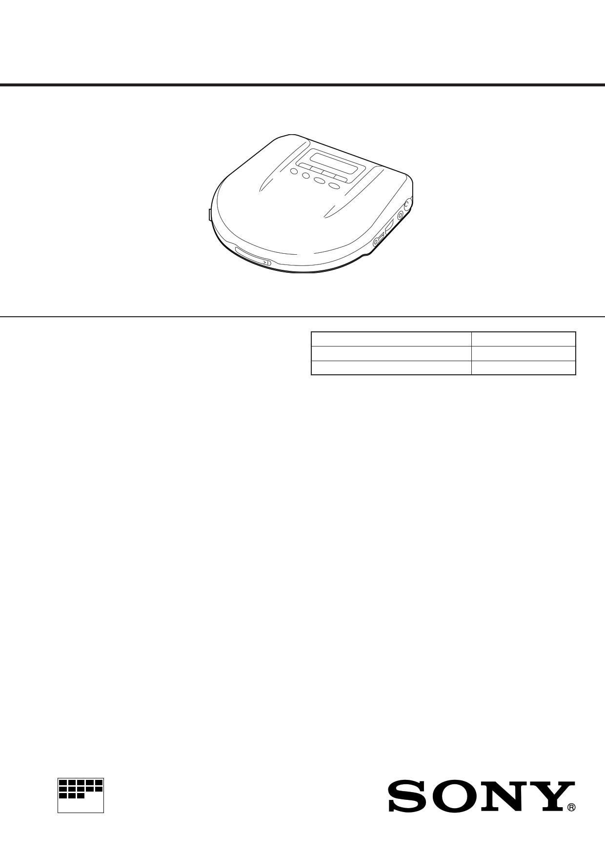 D-E505 Hoja de datos, Descripción, Manual