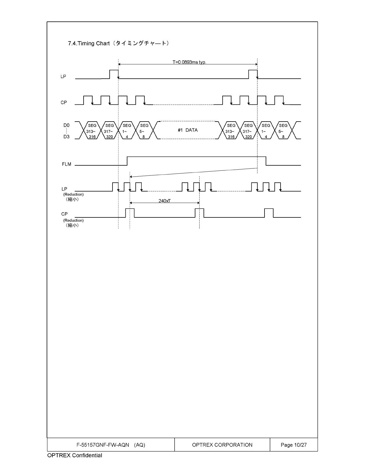 F-55157GNF-FW-AQN arduino