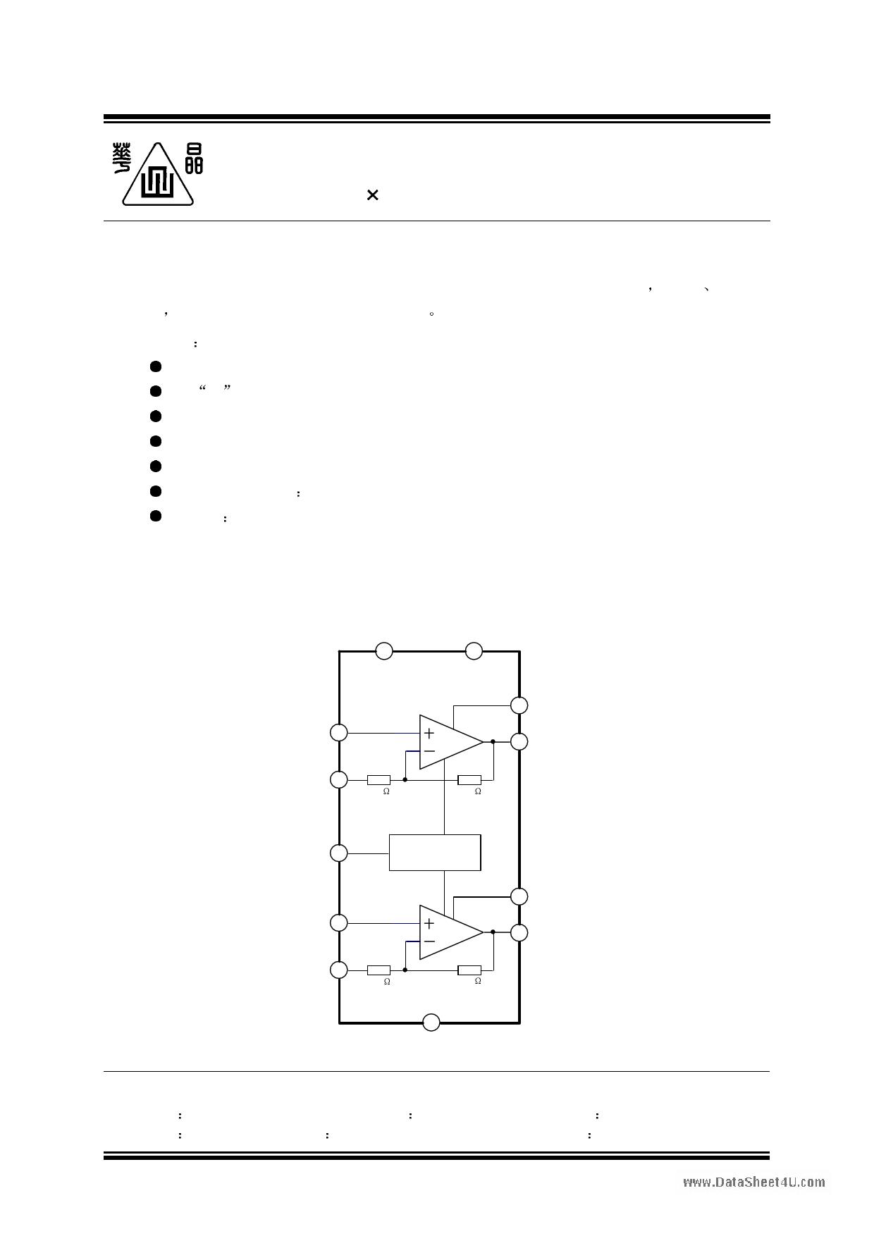 CD6282CS image