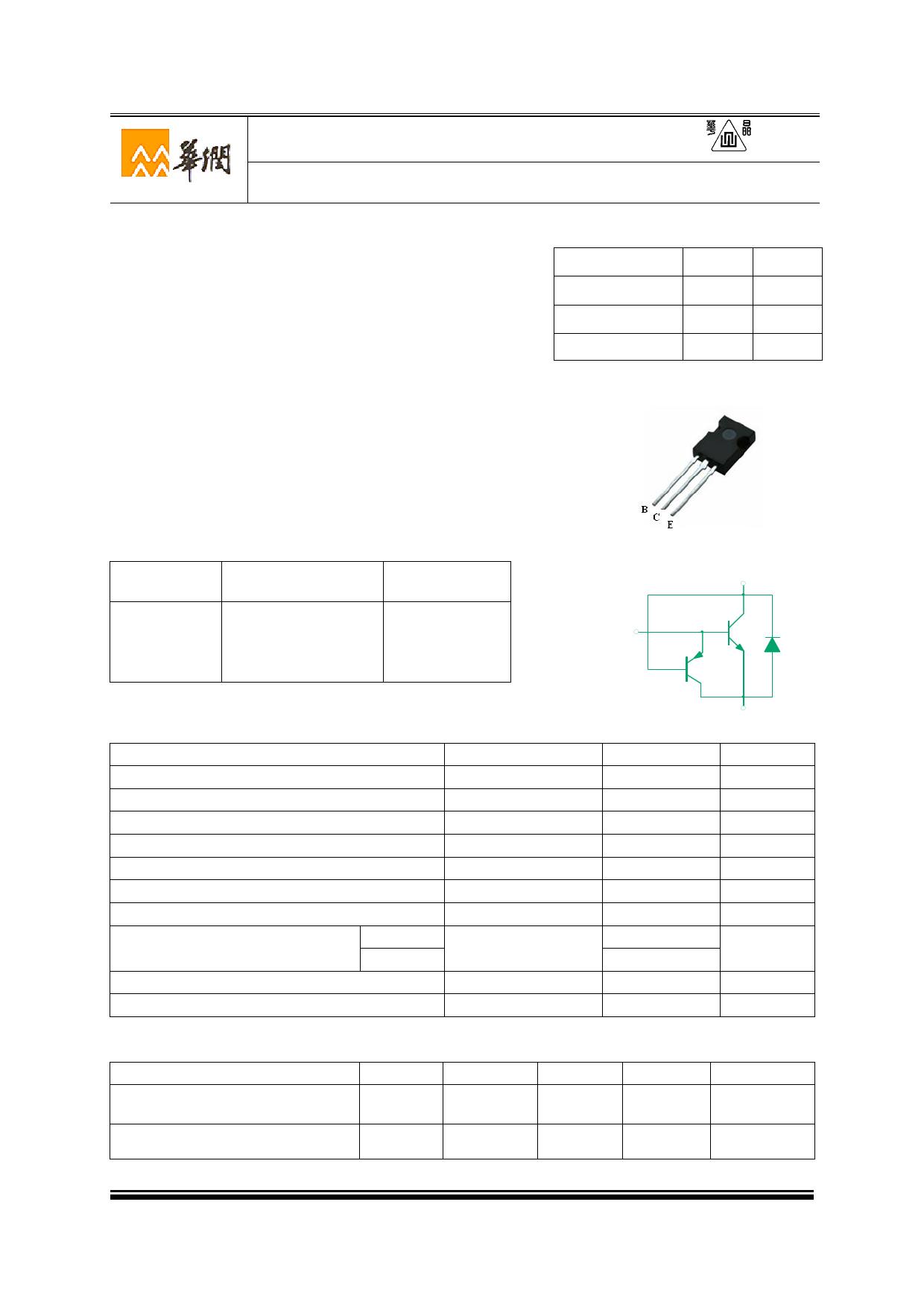 3DD128FA7D Datasheet, 3DD128FA7D PDF,ピン配置, 機能
