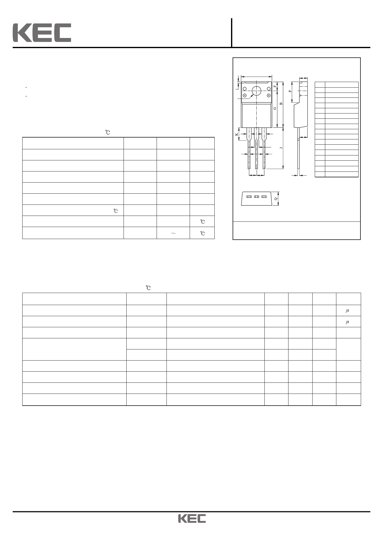 KTA1658 Datasheet, KTA1658 PDF,ピン配置, 機能