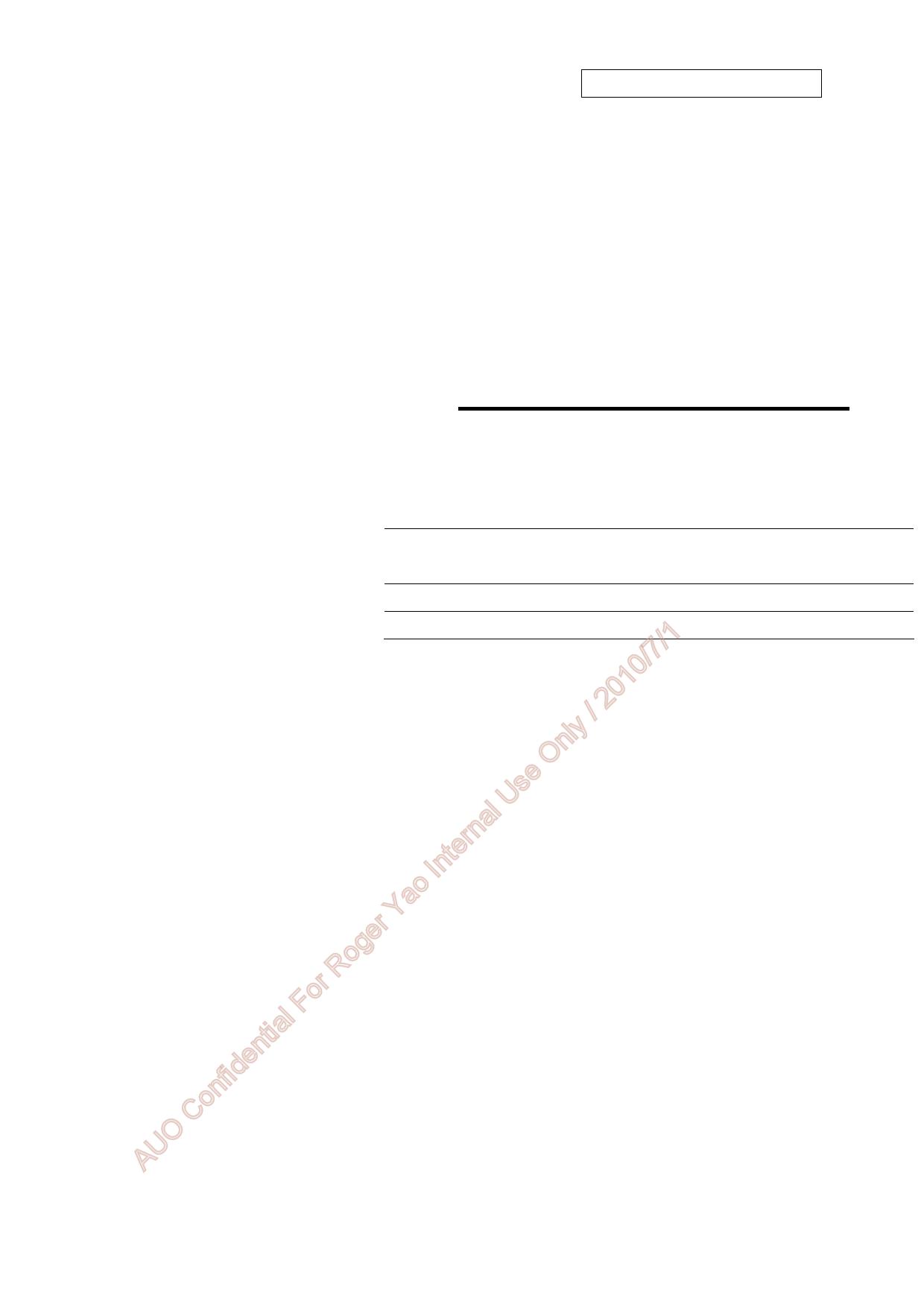 A070VW08-V0 pdf, schematic