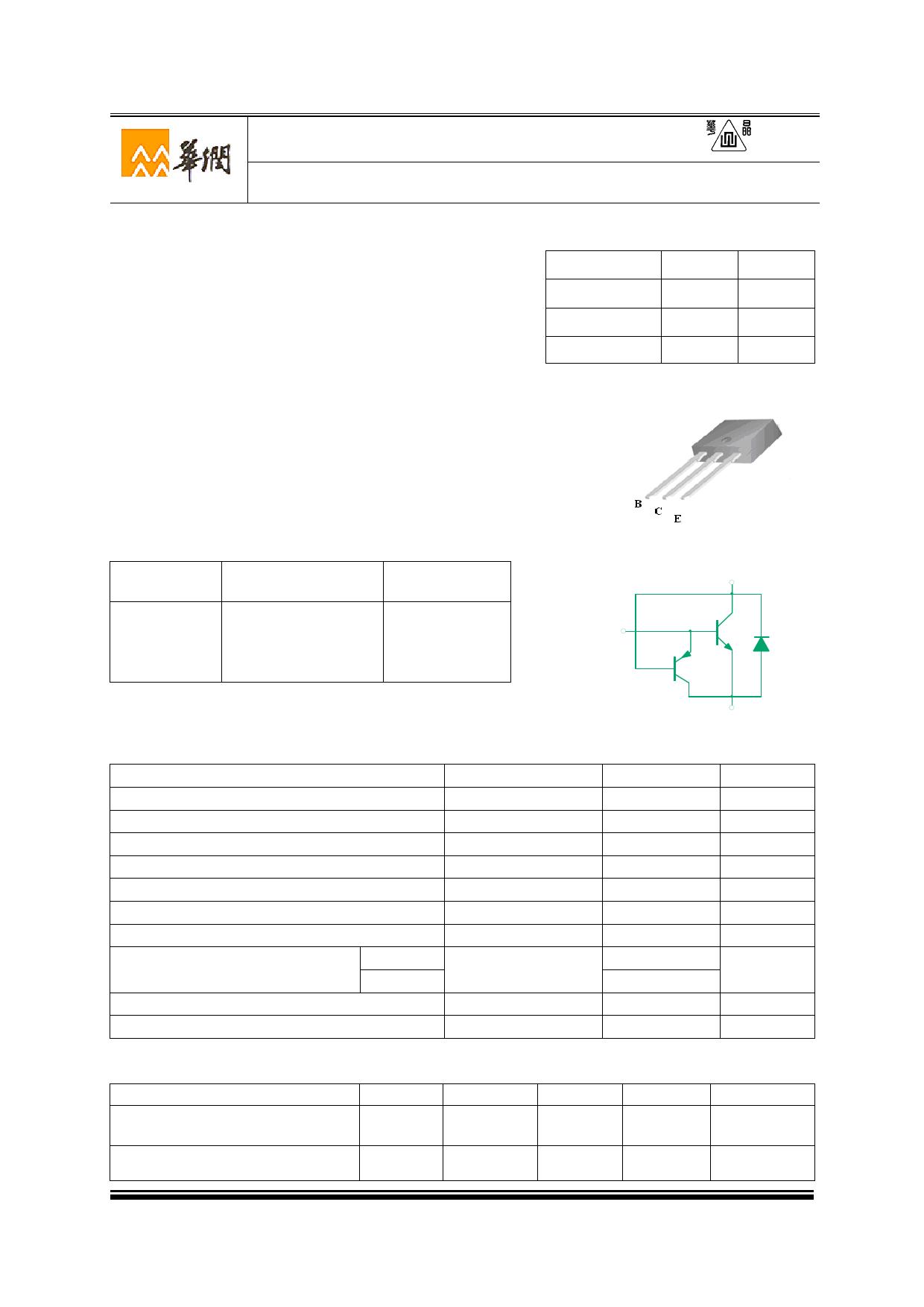 3DD13005G3D Datasheet, 3DD13005G3D PDF,ピン配置, 機能