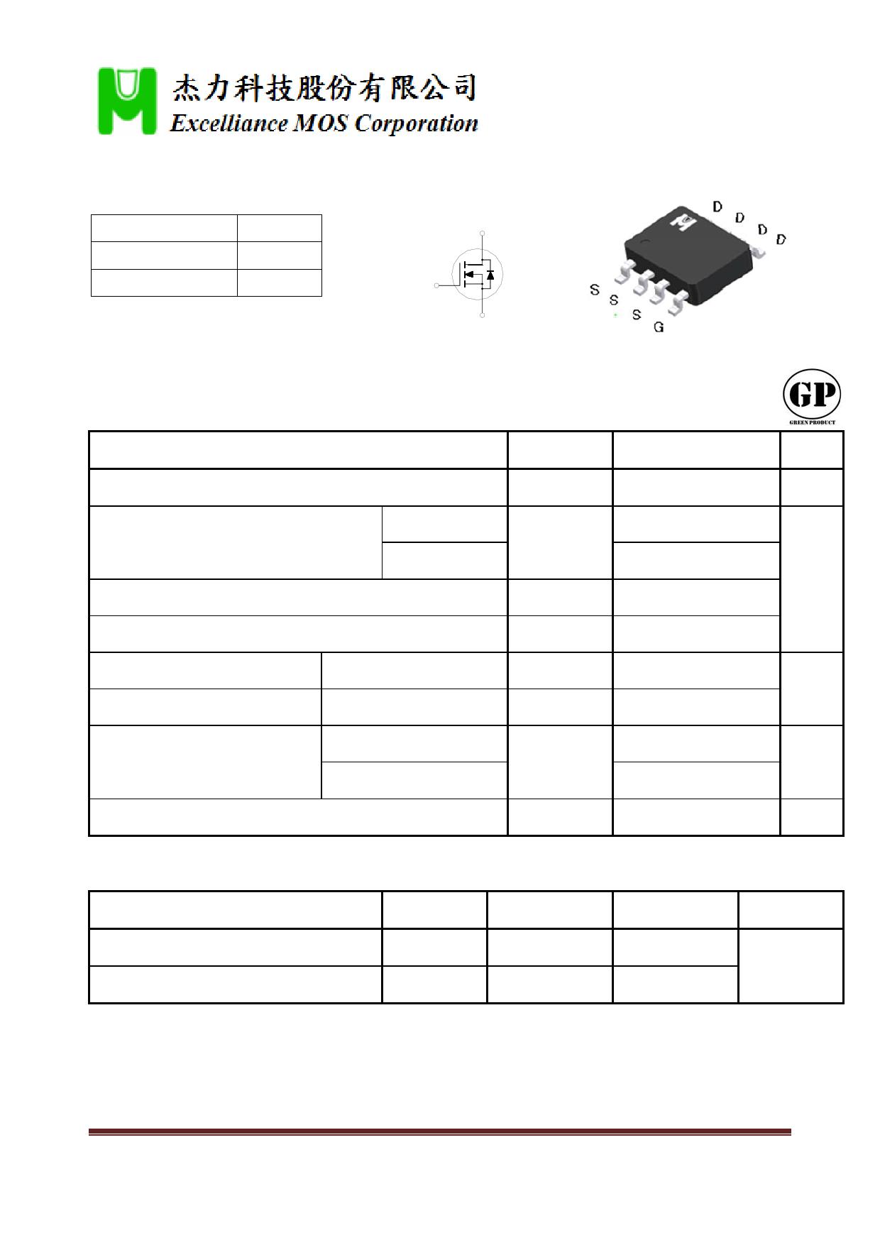 EMB16N06G دیتاشیت PDF