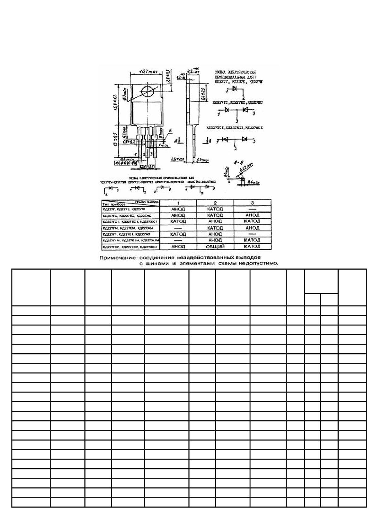 KD227ES2 دیتاشیت PDF