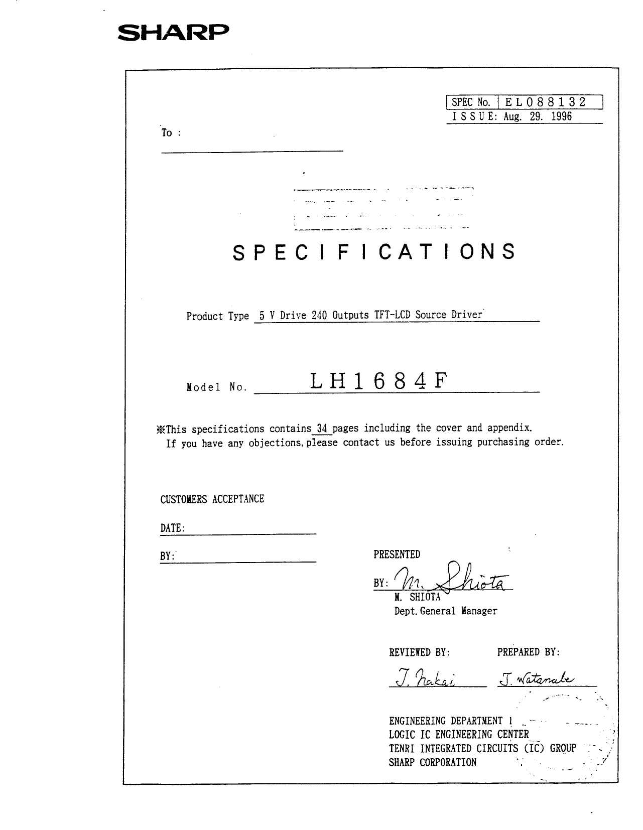 LH1684F دیتاشیت PDF