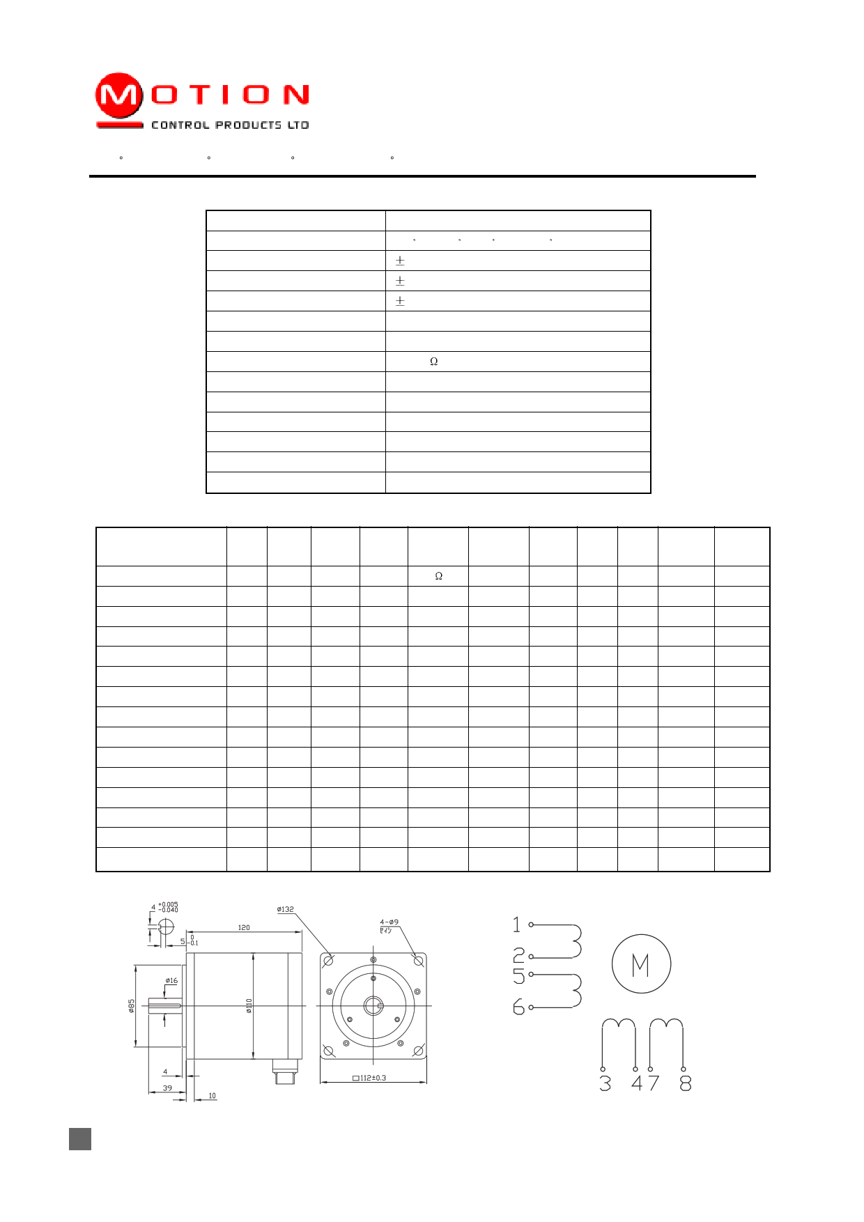 FL110ST130-6008MA Datasheet, FL110ST130-6008MA PDF,ピン配置, 機能