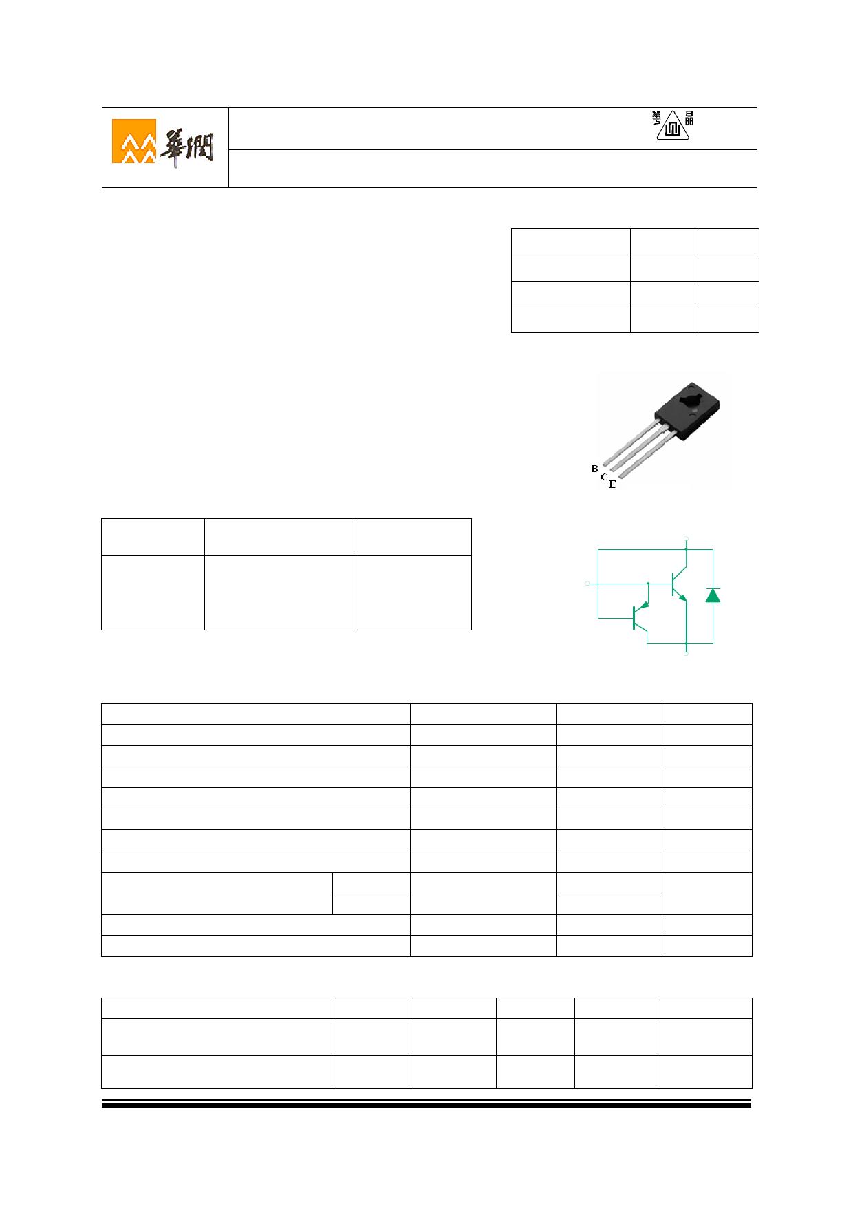 3DD128FH6D Datasheet, 3DD128FH6D PDF,ピン配置, 機能