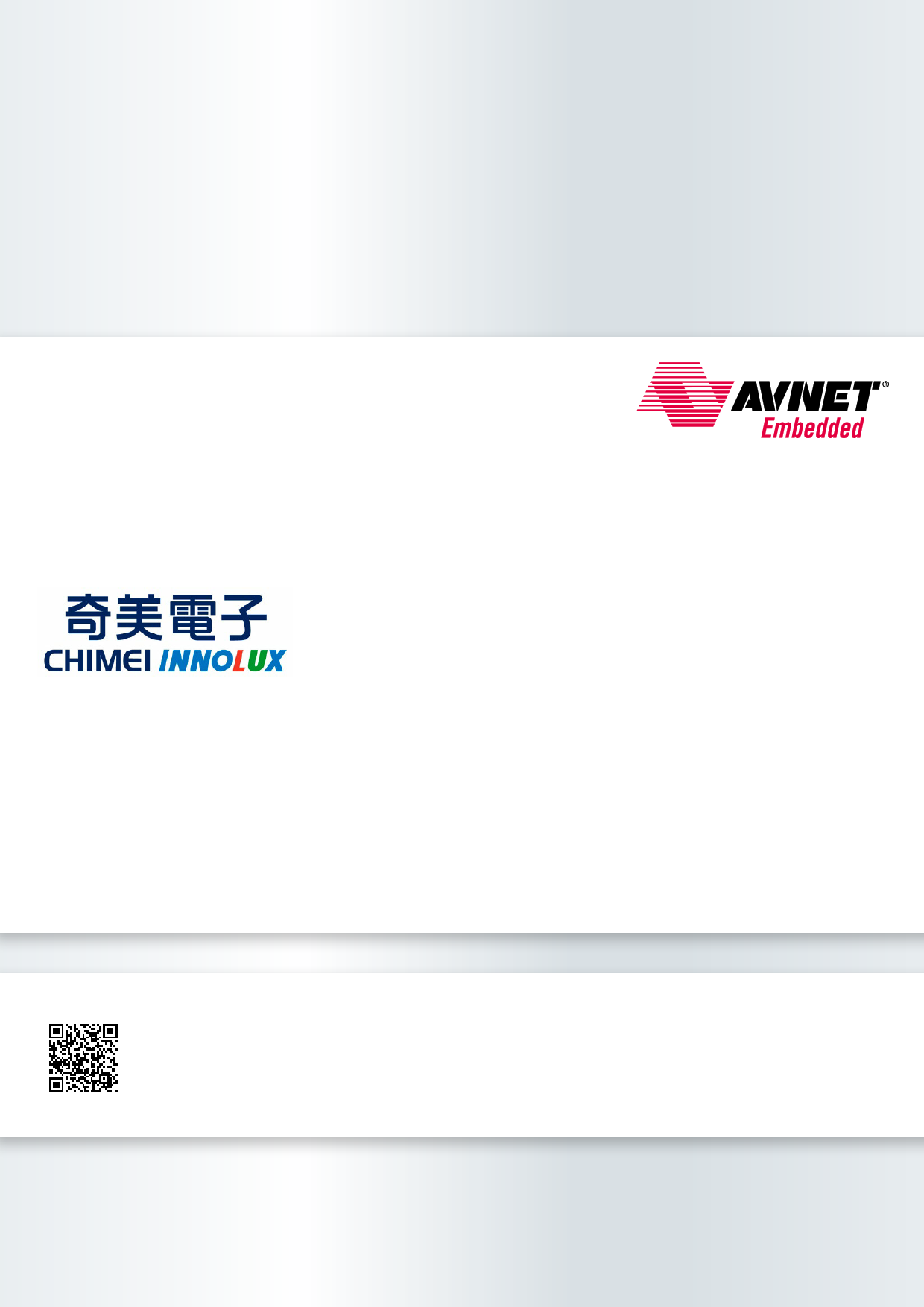 G057VGE-T01 دیتاشیت PDF