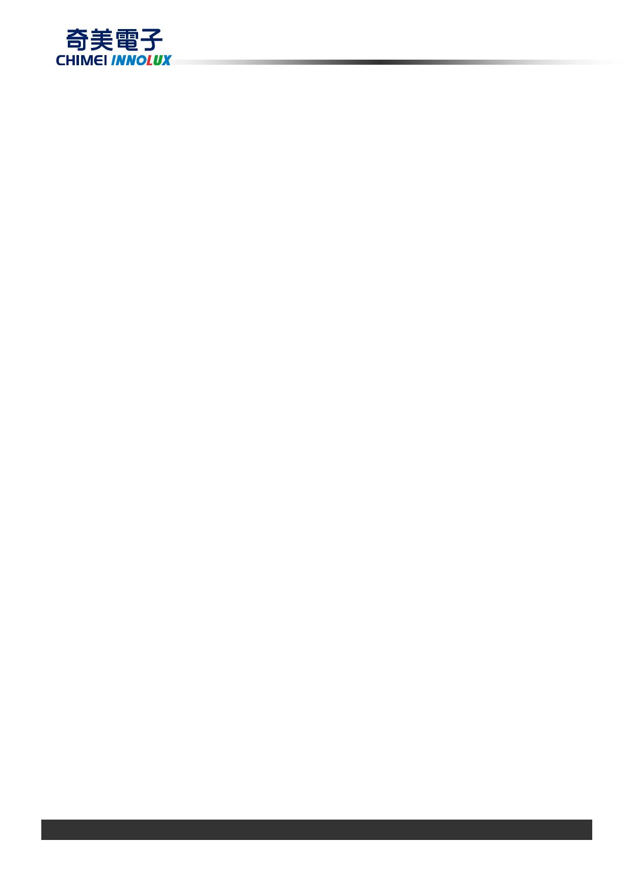 G057VGE-T01 Даташит, Описание, Даташиты