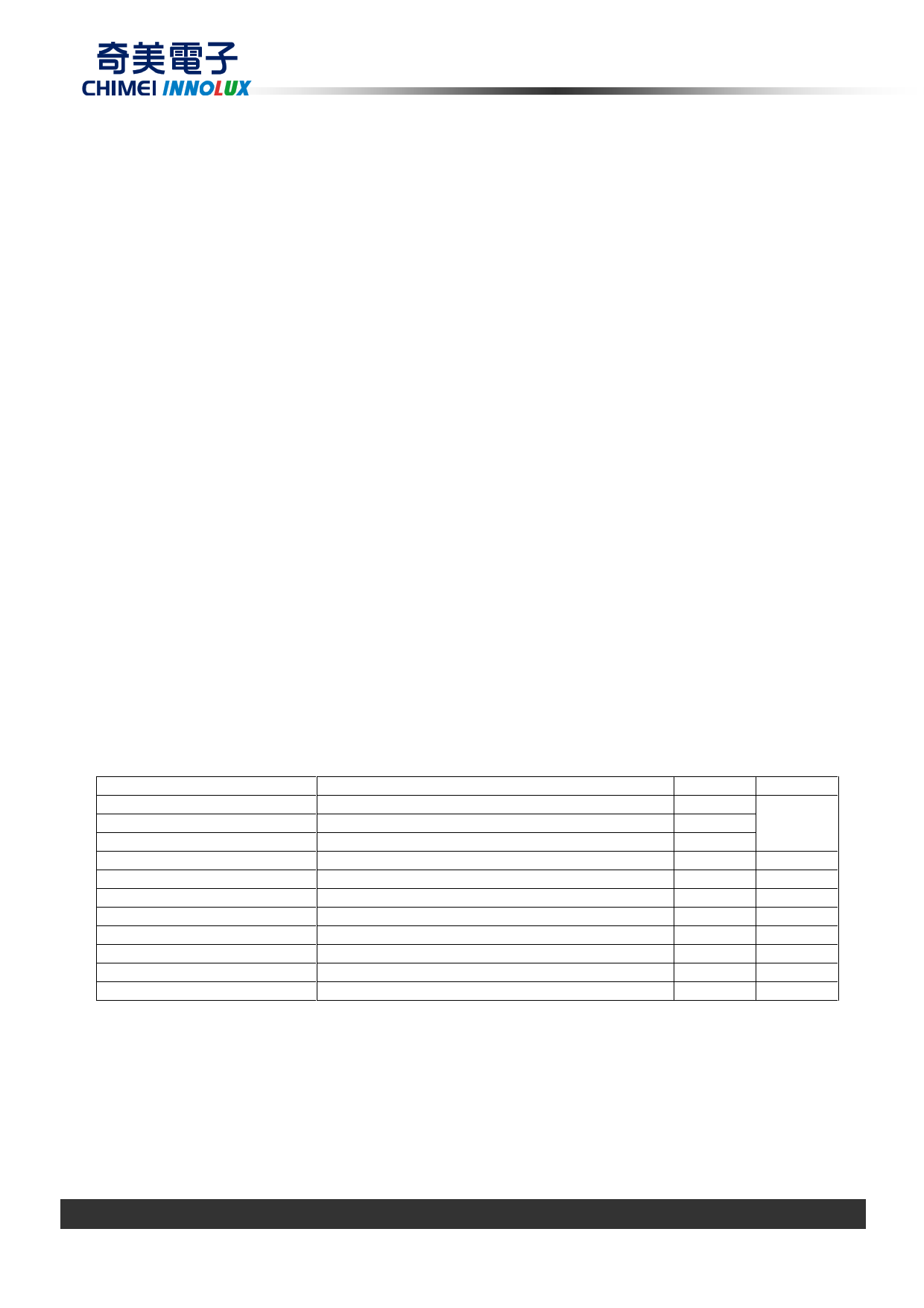 G057VGE-T01 pdf