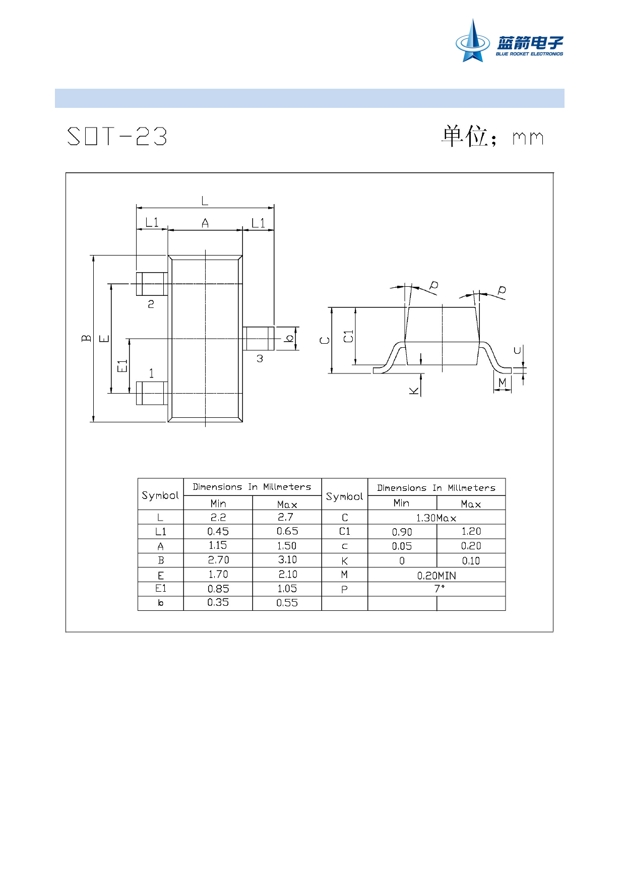 BCX71K pdf, 반도체, 판매, 대치품
