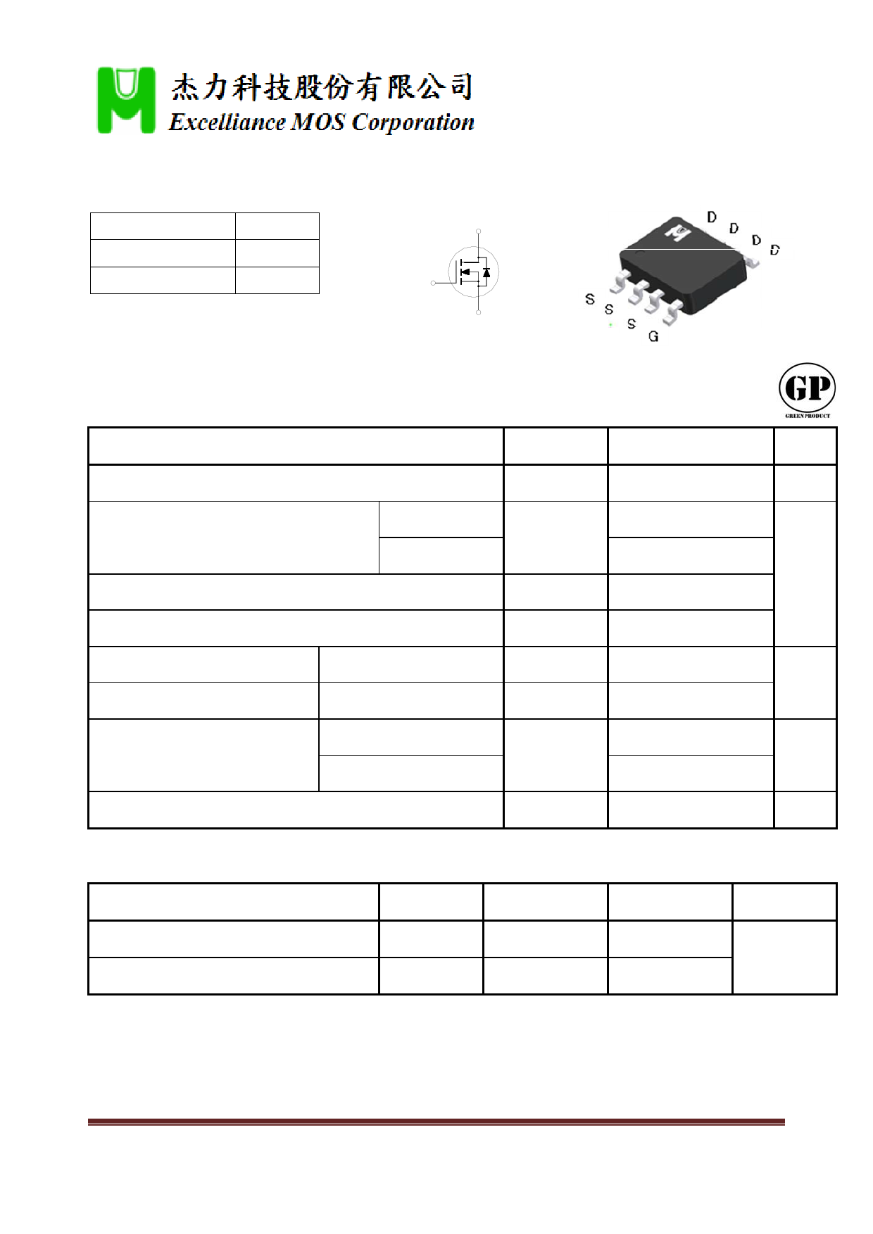 EMB20N03G دیتاشیت PDF