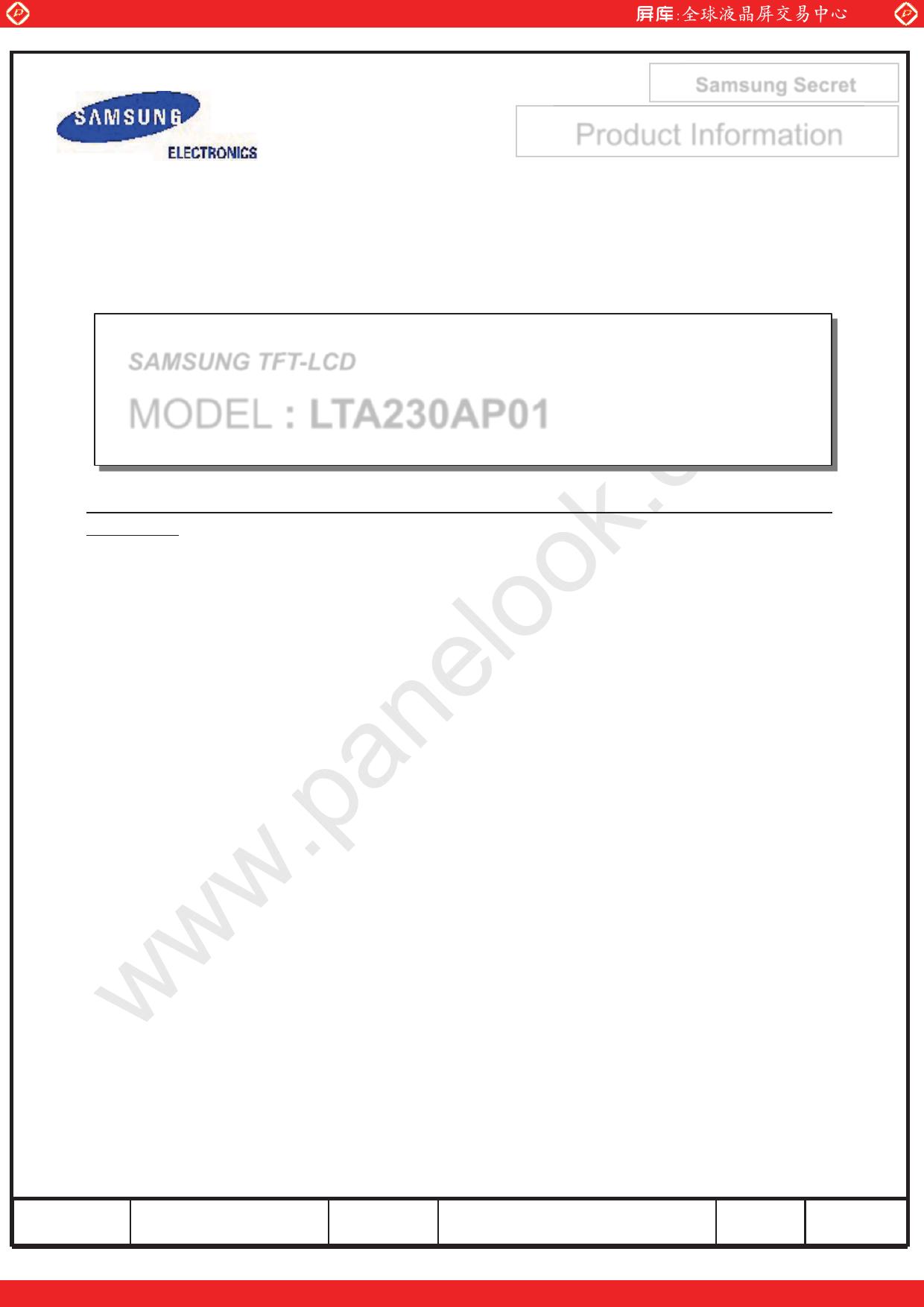 LTA230AP01 image