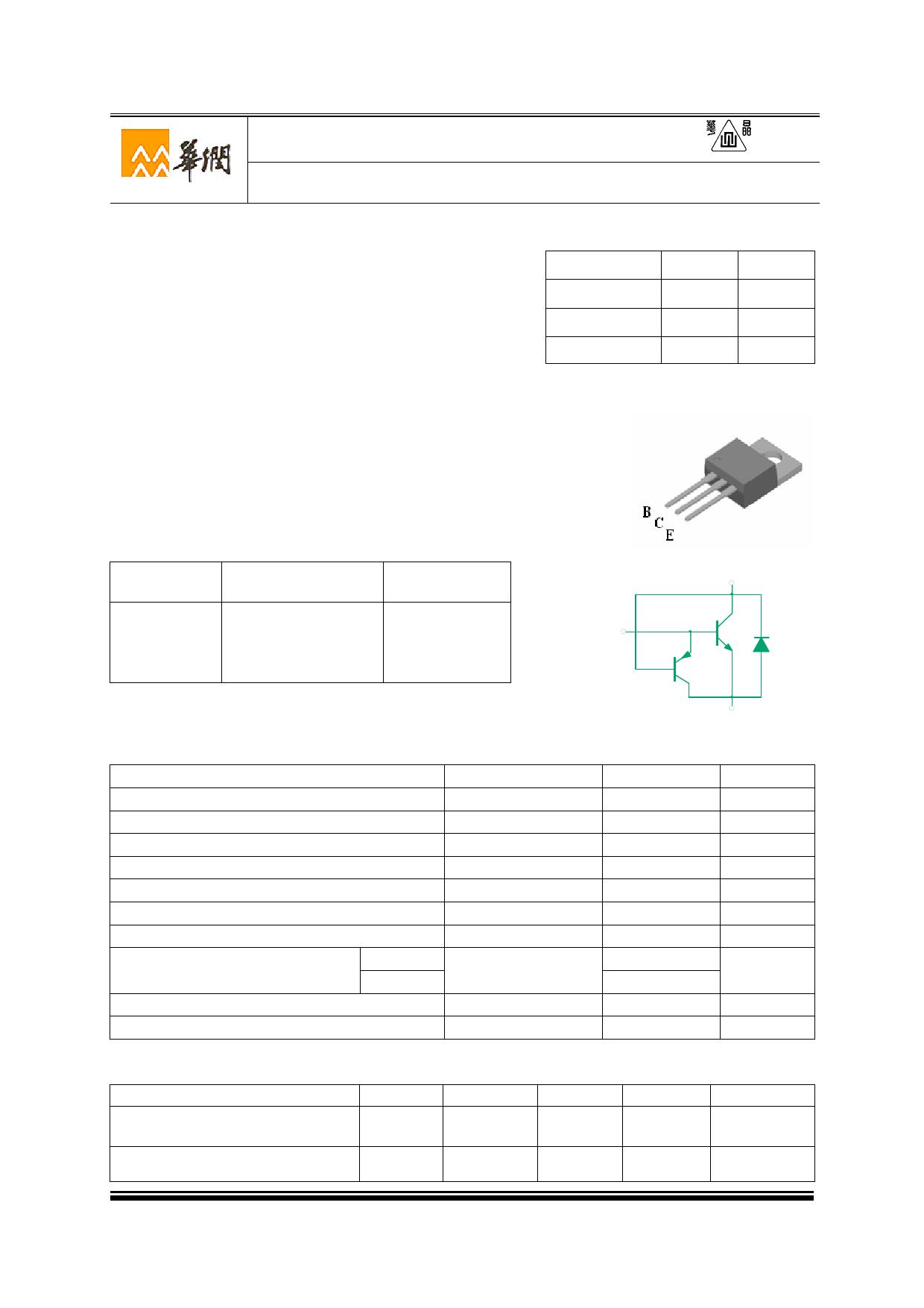 3DD13003J8D Datasheet, 3DD13003J8D PDF,ピン配置, 機能