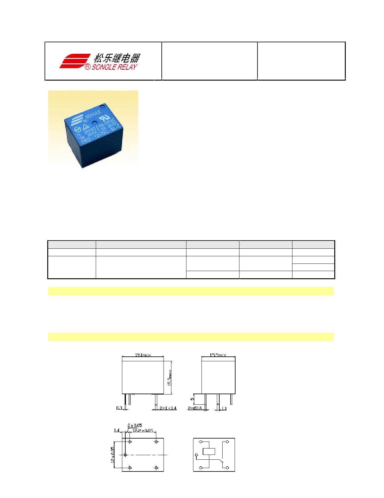 SRD-03VDC-SL-C image