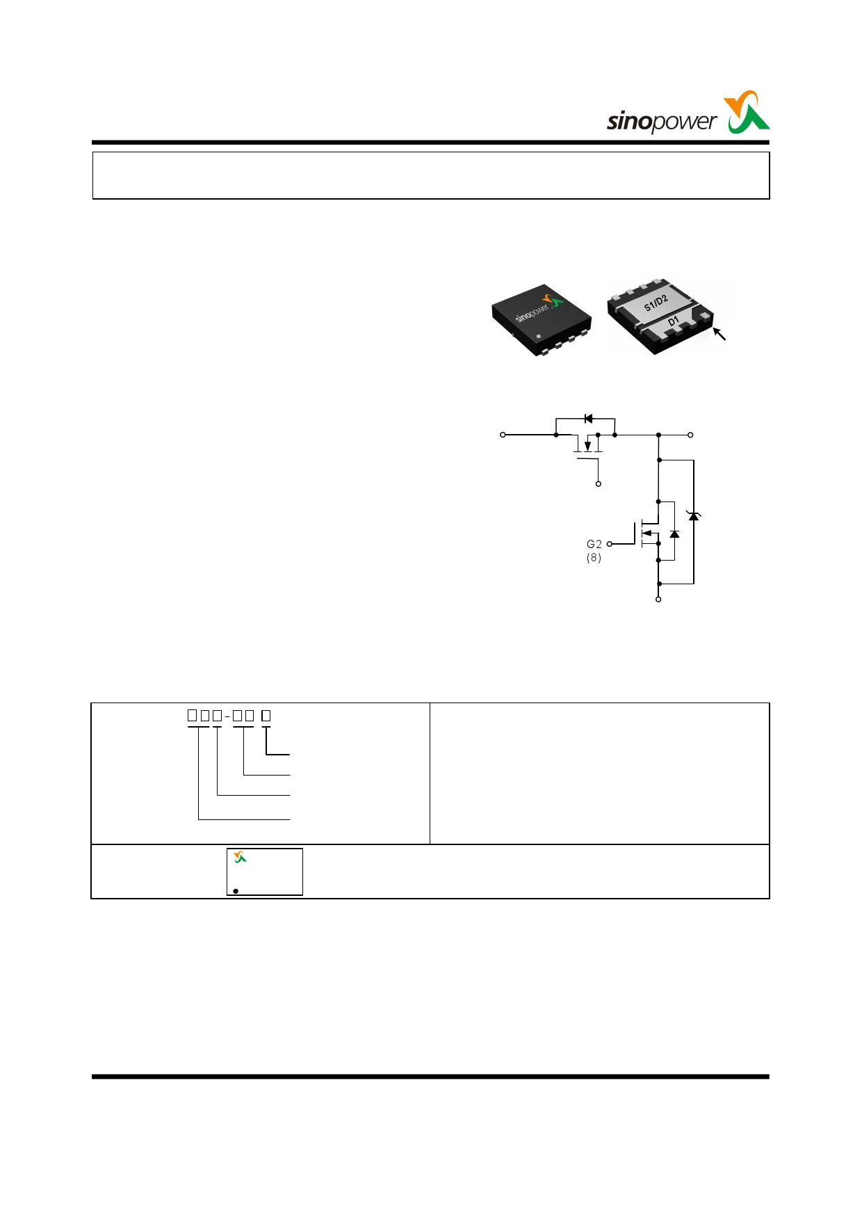 SM7304ESKP datasheet