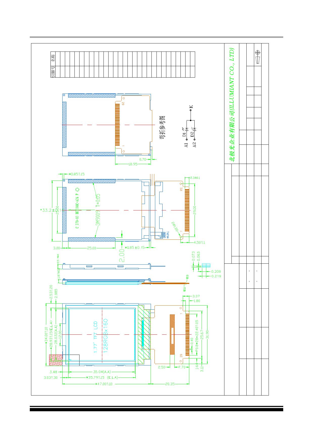 I1813-6IPN1216A pdf
