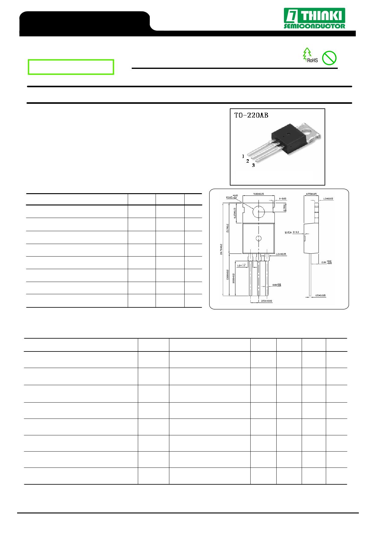 E13005-250 دیتاشیت PDF