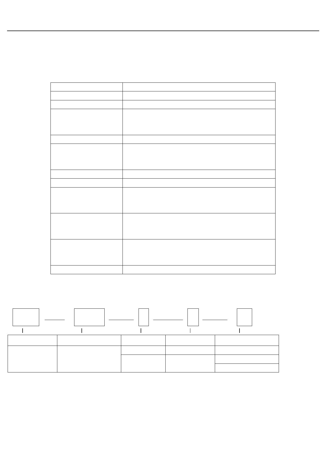 SMIH-12VDC-S-L-C pdf pinout