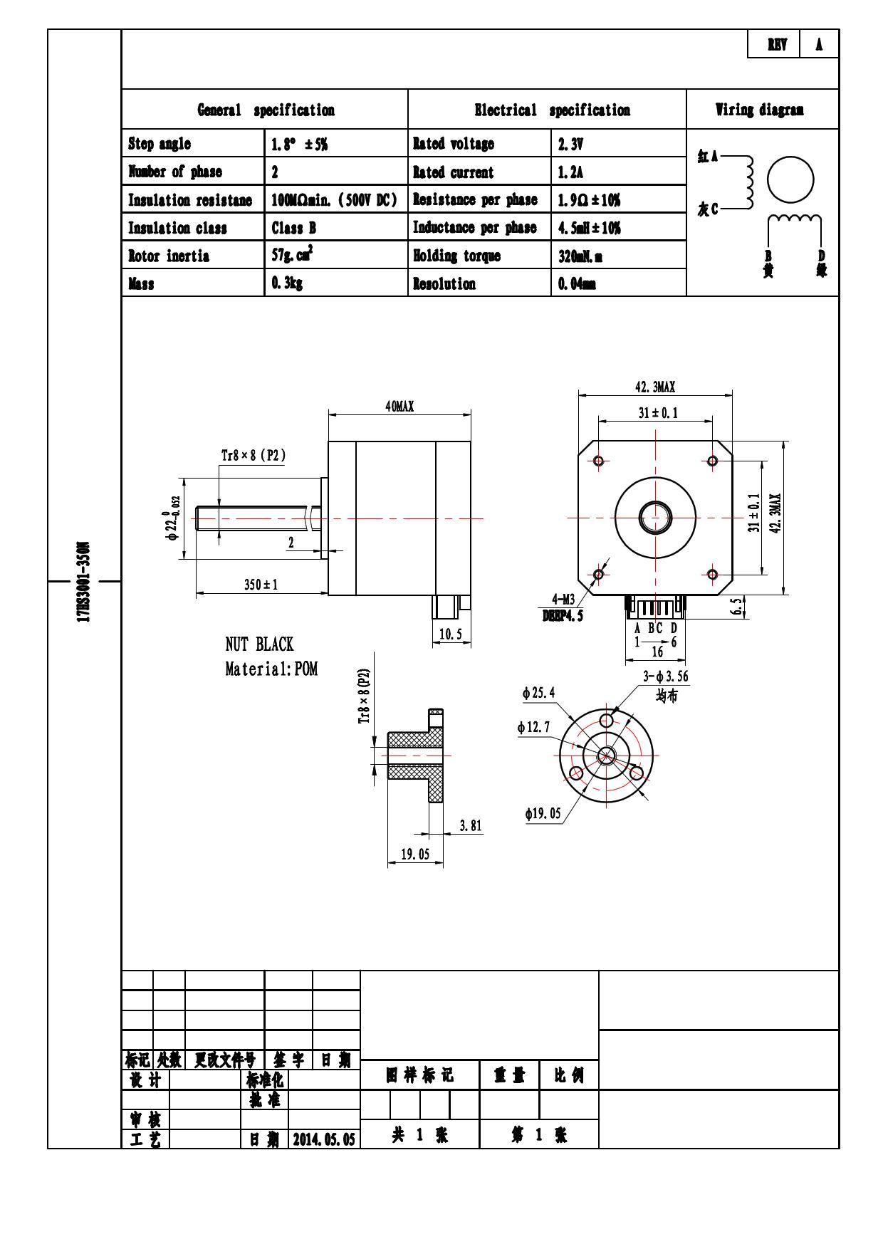 17HS3001-350N دیتاشیت PDF