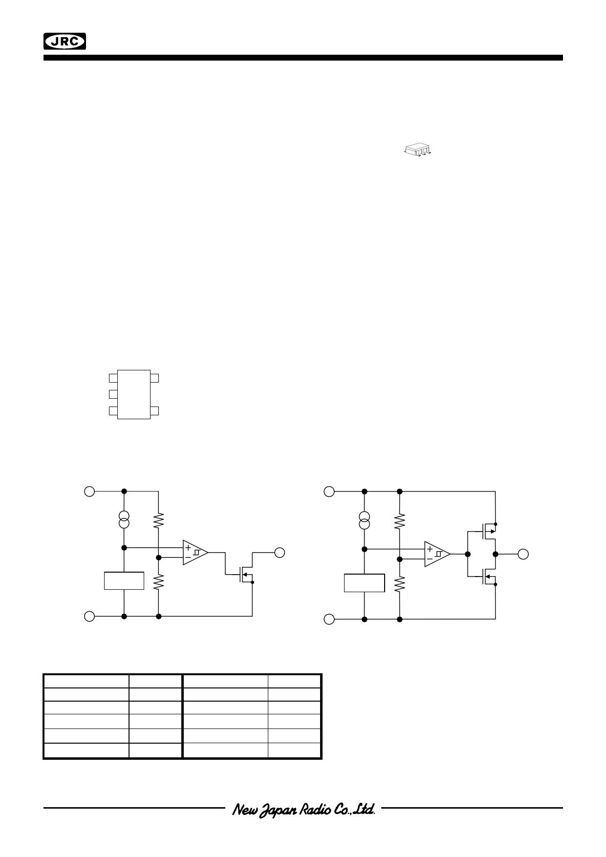 NJU7700 دیتاشیت PDF