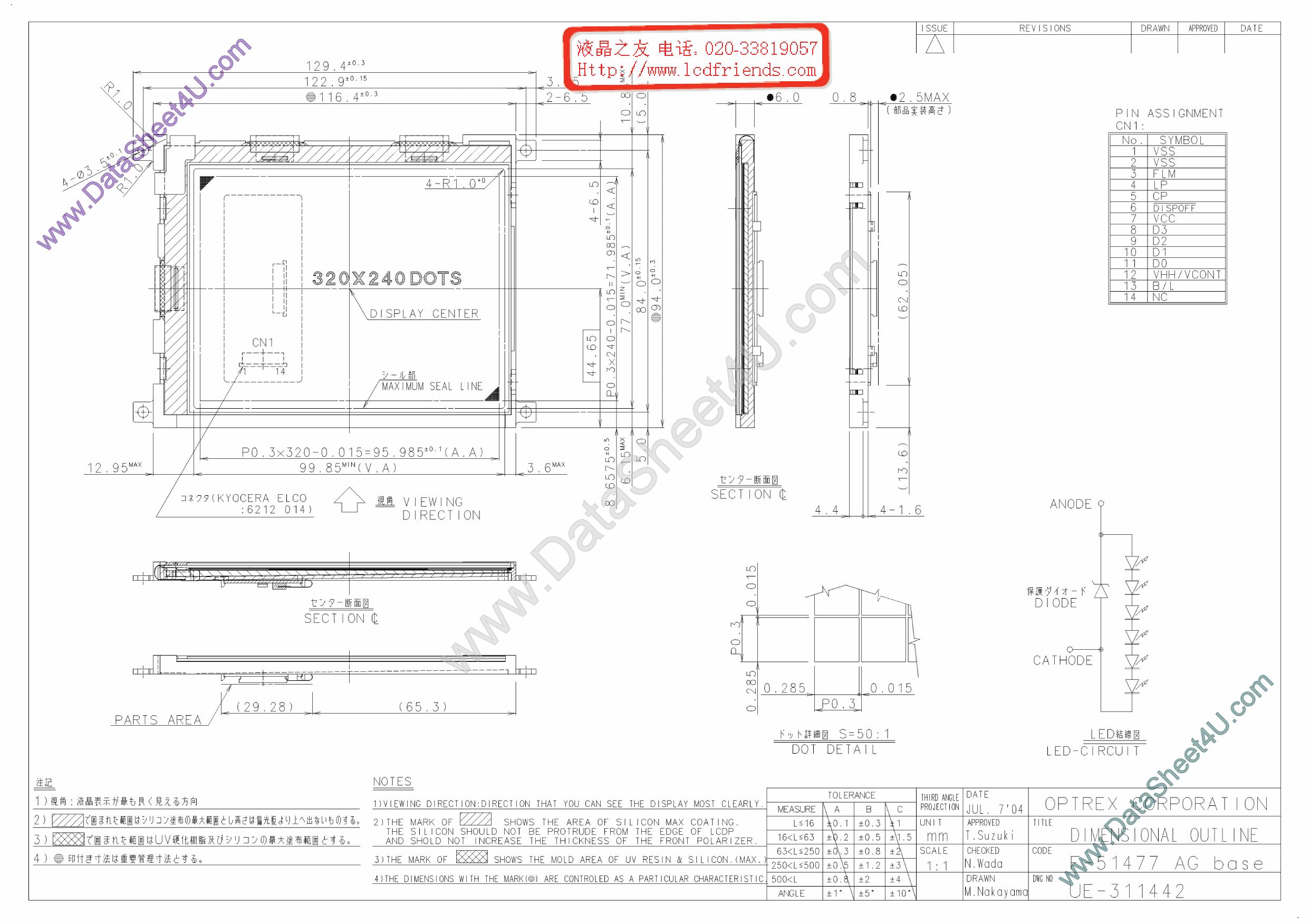 F-51477agd datasheet