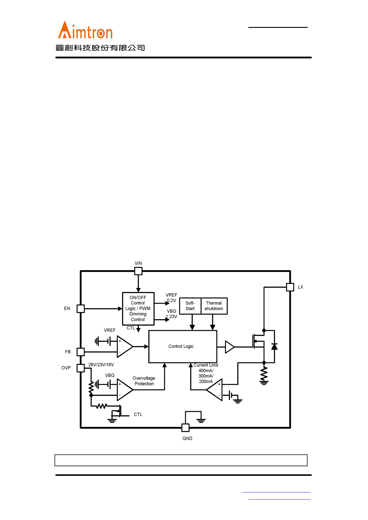 AT1312A Datasheet, AT1312A PDF,ピン配置, 機能