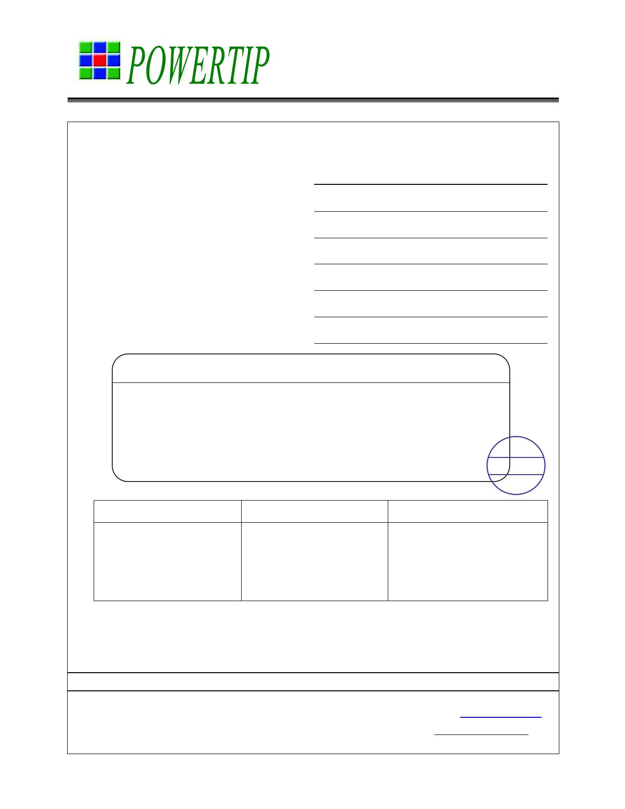 PE12864WRF-055-H-Q 데이터시트 및 PE12864WRF-055-H-Q PDF