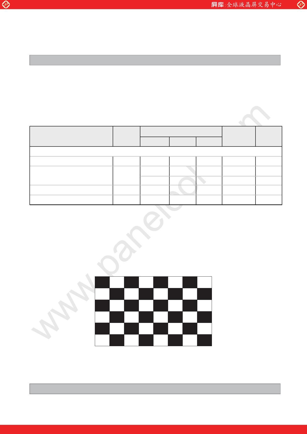 LC320EUD-SEF1 pdf