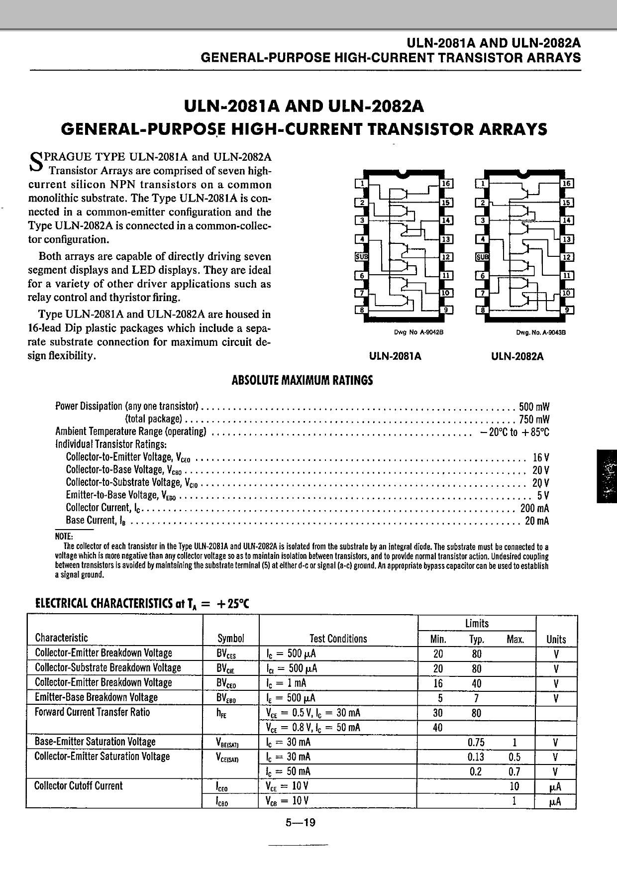 ULN-2082A Datasheet, ULN-2082A PDF,ピン配置, 機能
