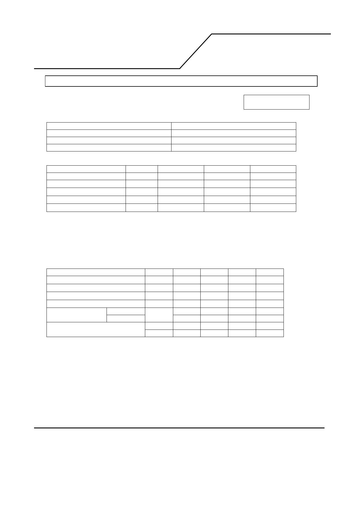 VNL08C351-INV datasheet, circuit