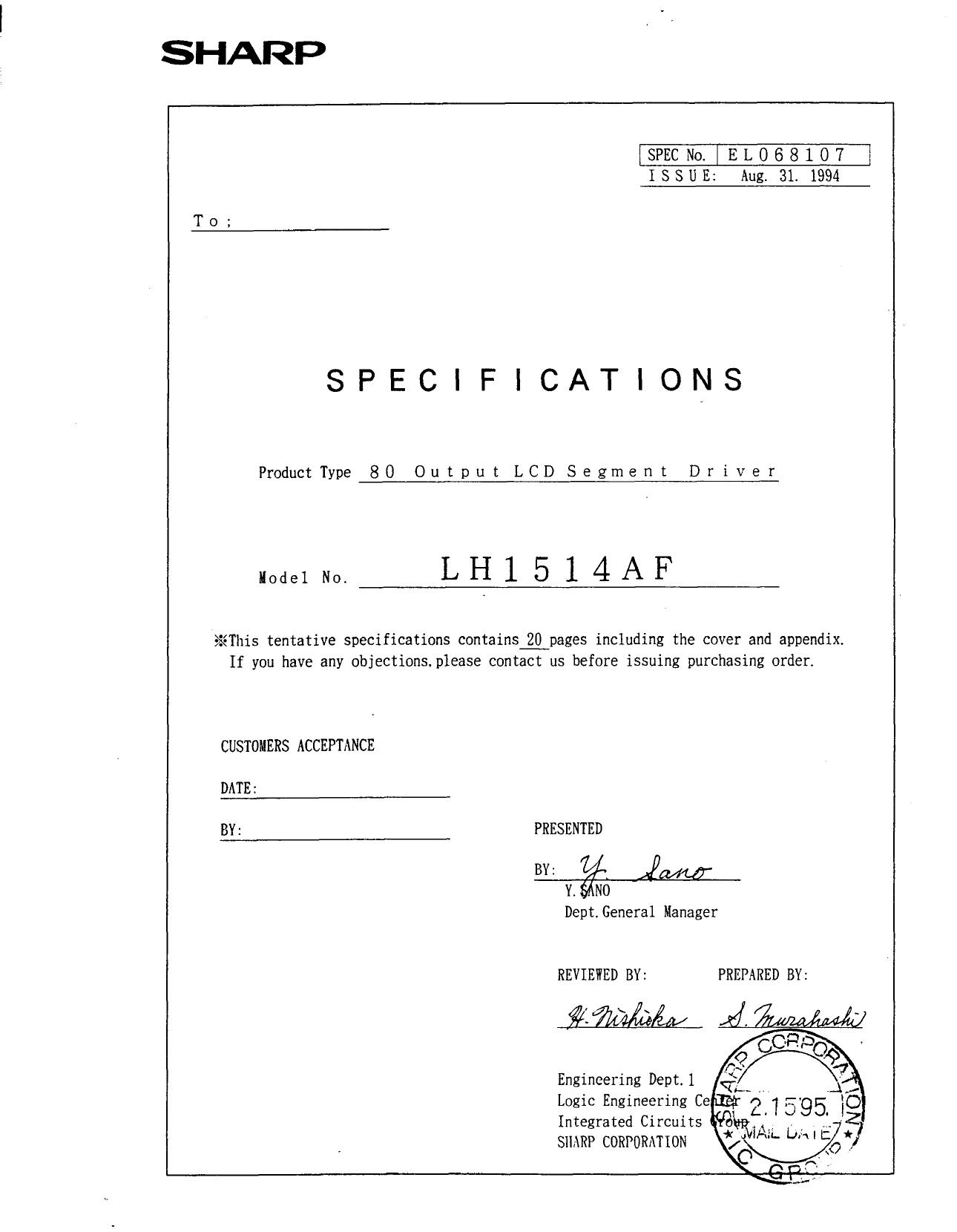 LH1514AF دیتاشیت PDF