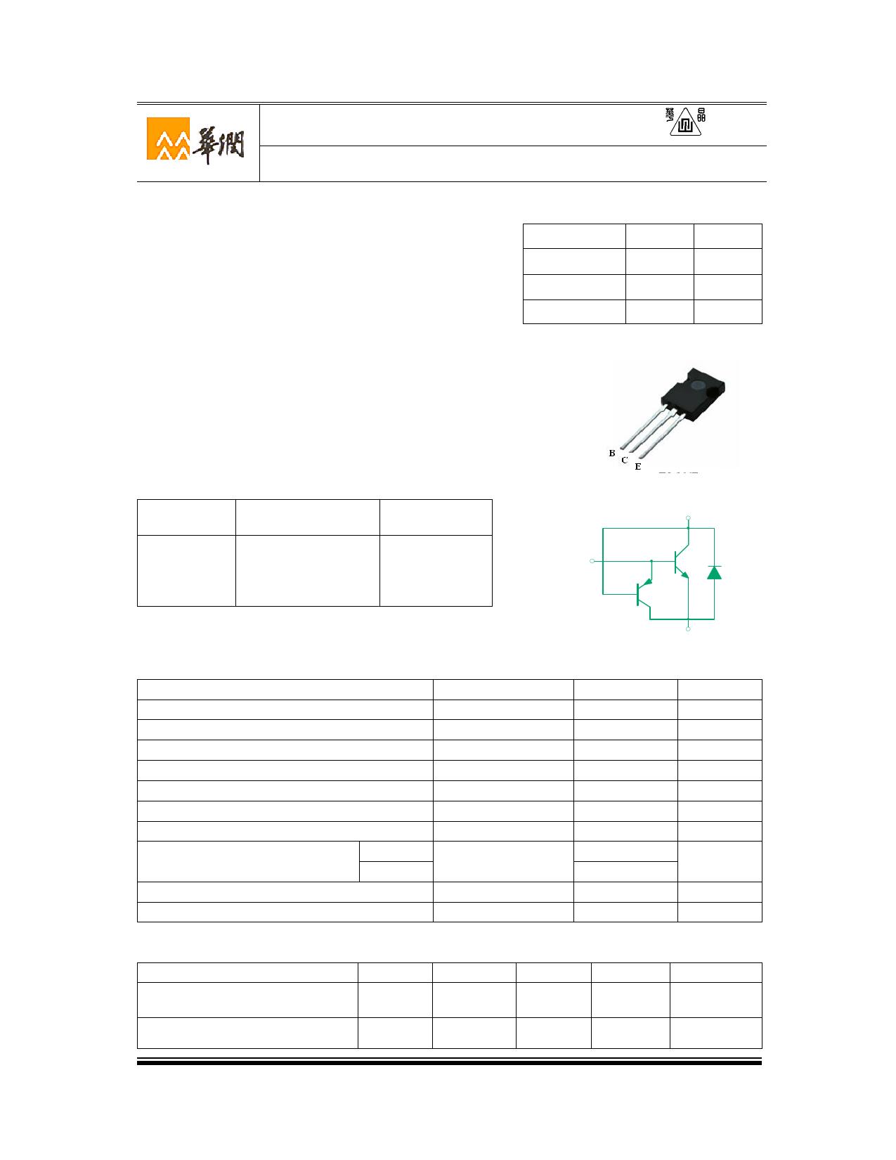3DD13005N7D Datasheet, 3DD13005N7D PDF,ピン配置, 機能