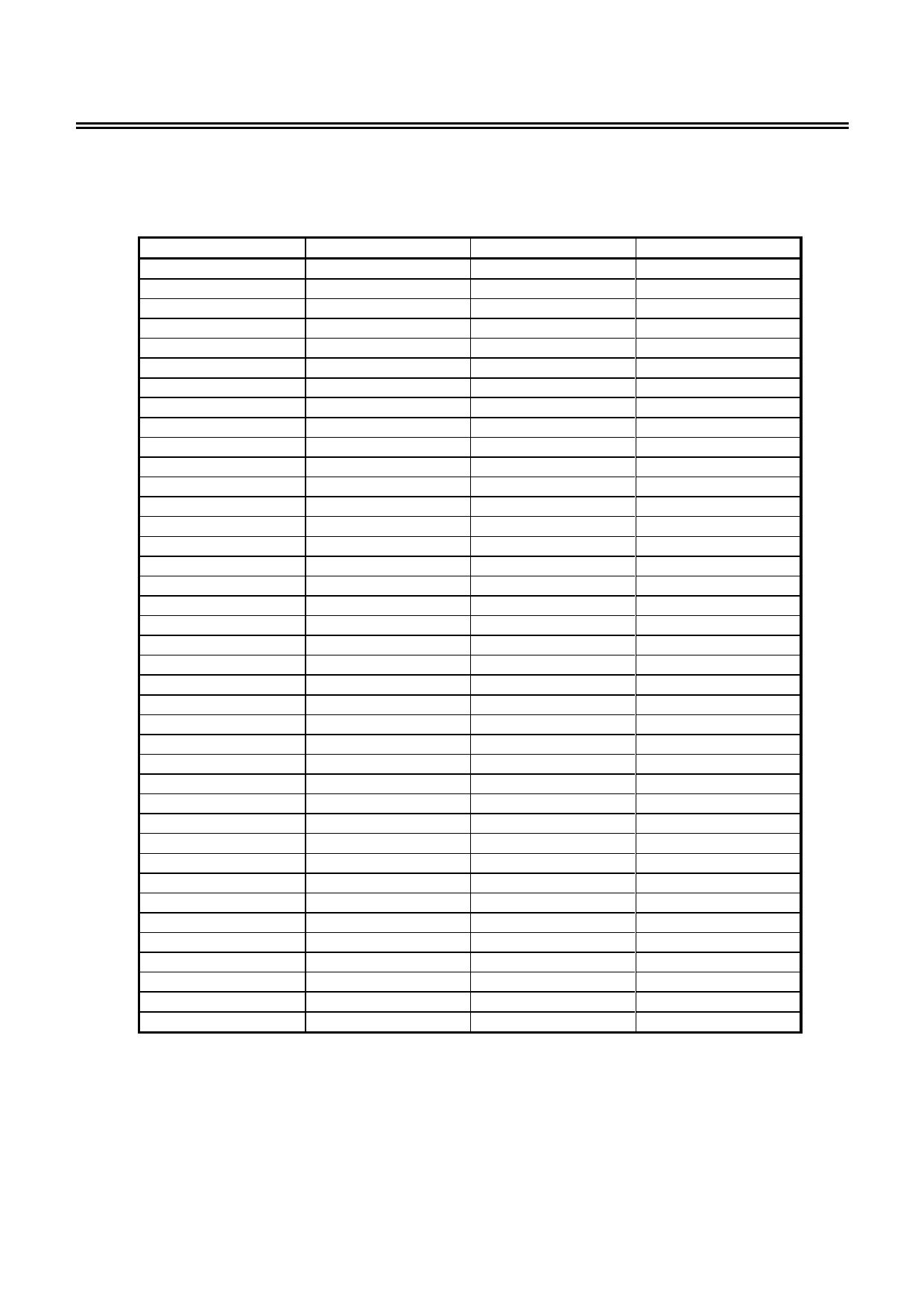 S-1009 pdf