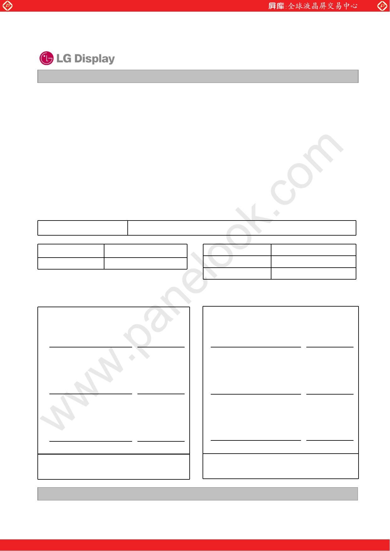 LC420WUE-SCA2 دیتاشیت PDF