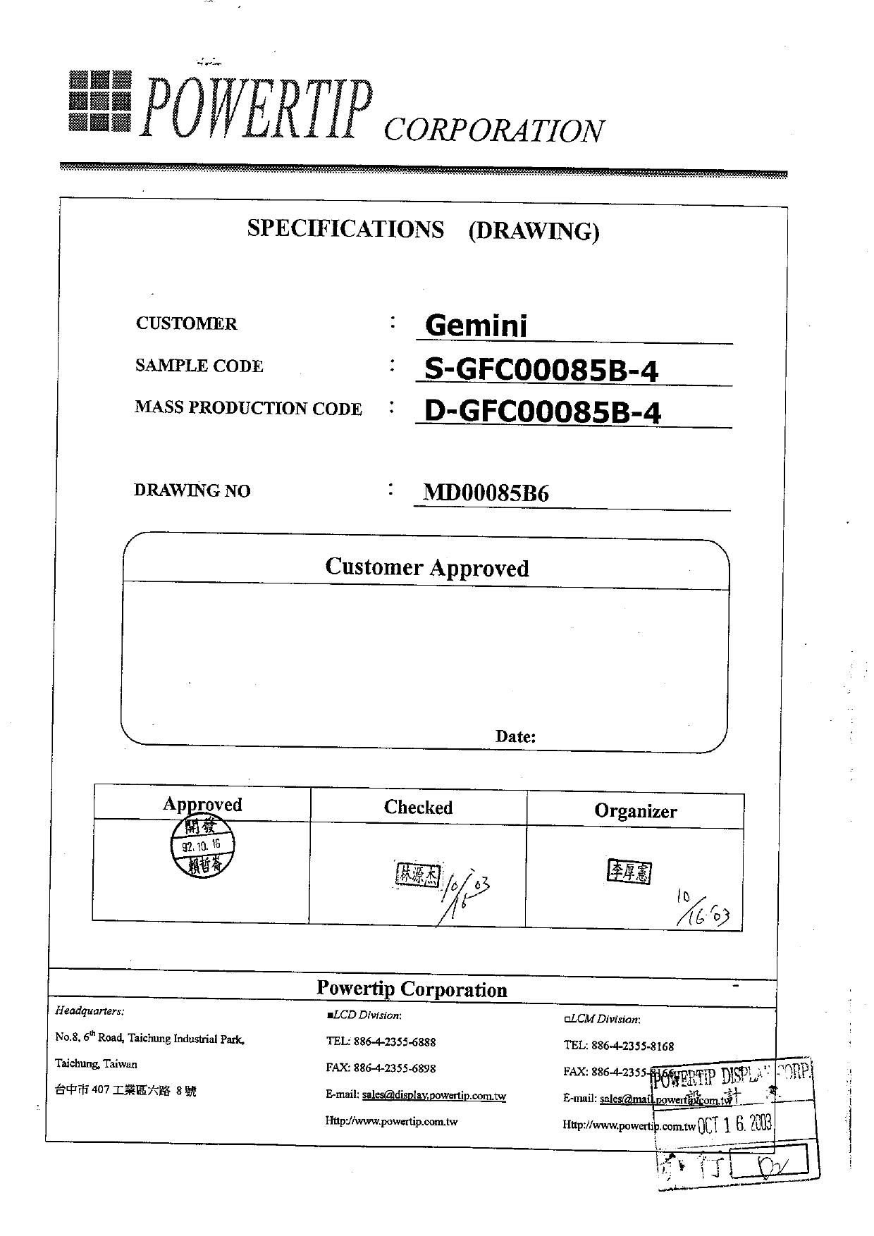 D-GFC00085B-4 datasheet