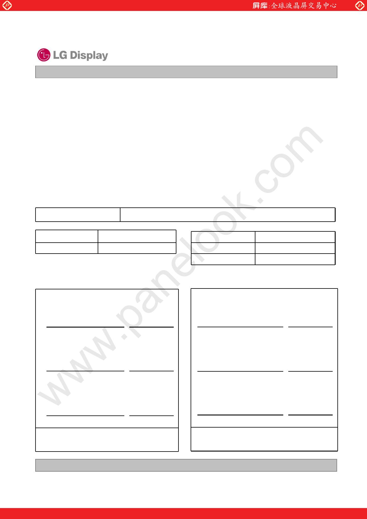 LC320WUG-SCA1 datasheet