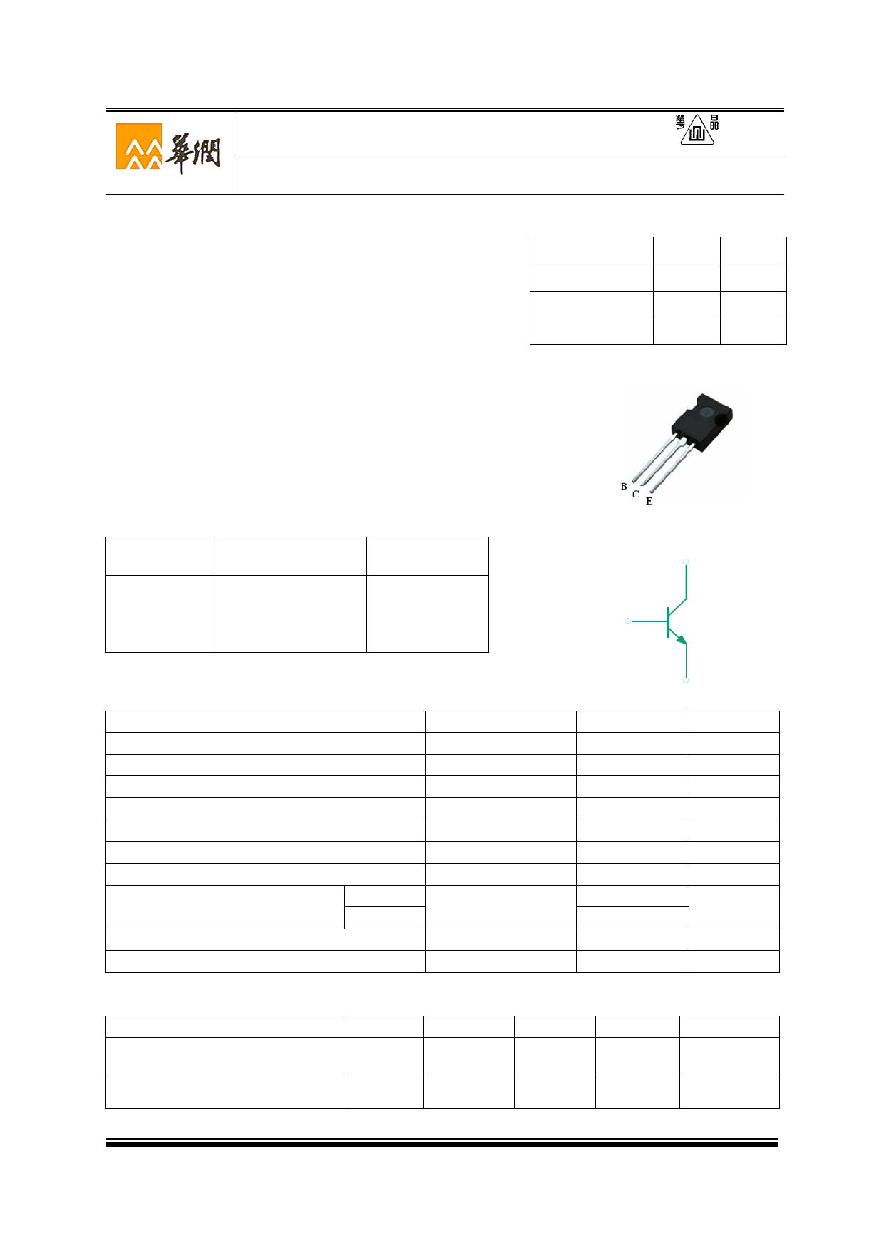 3DD13005F7 Datasheet, 3DD13005F7 PDF,ピン配置, 機能